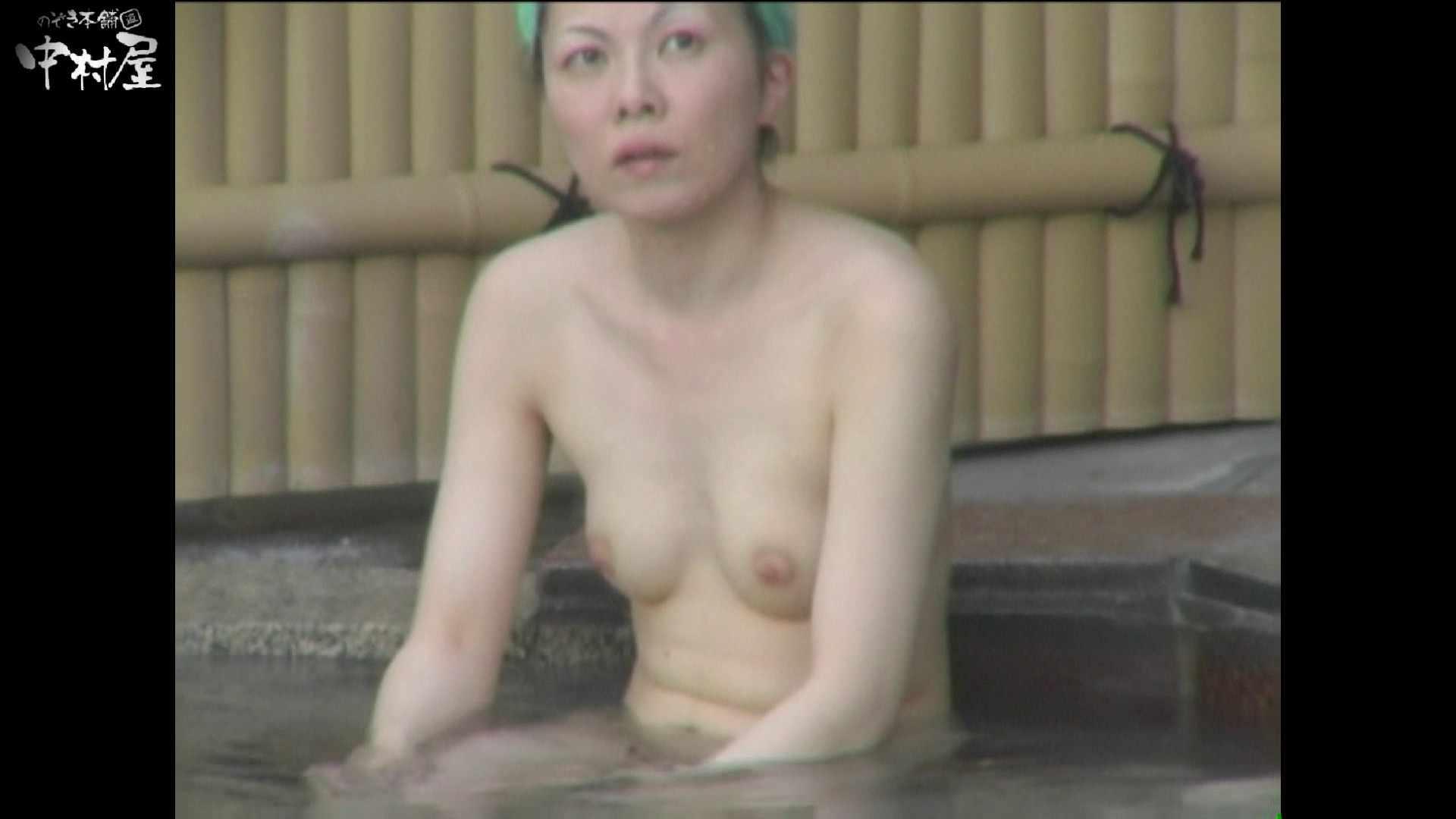 Aquaな露天風呂Vol.981 露天  42Pix 15