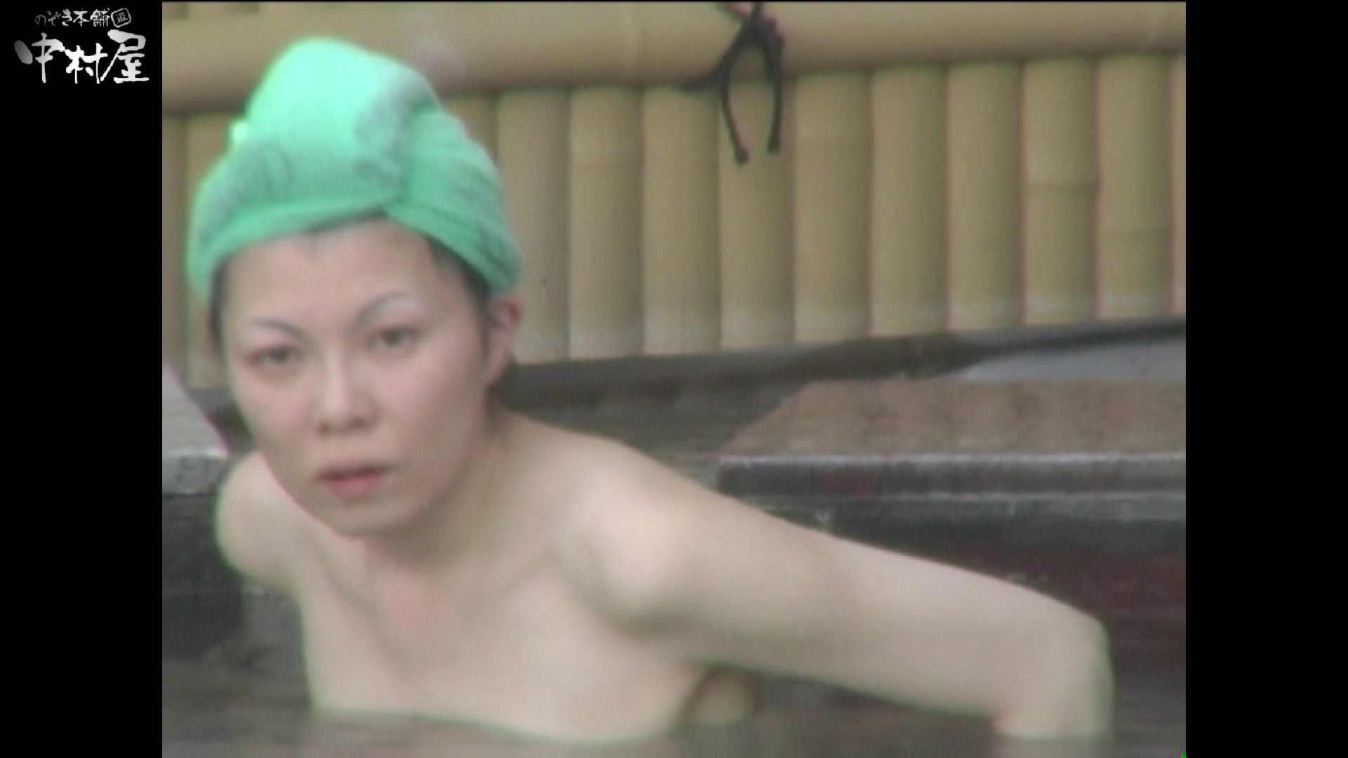 Aquaな露天風呂Vol.981 露天  42Pix 28