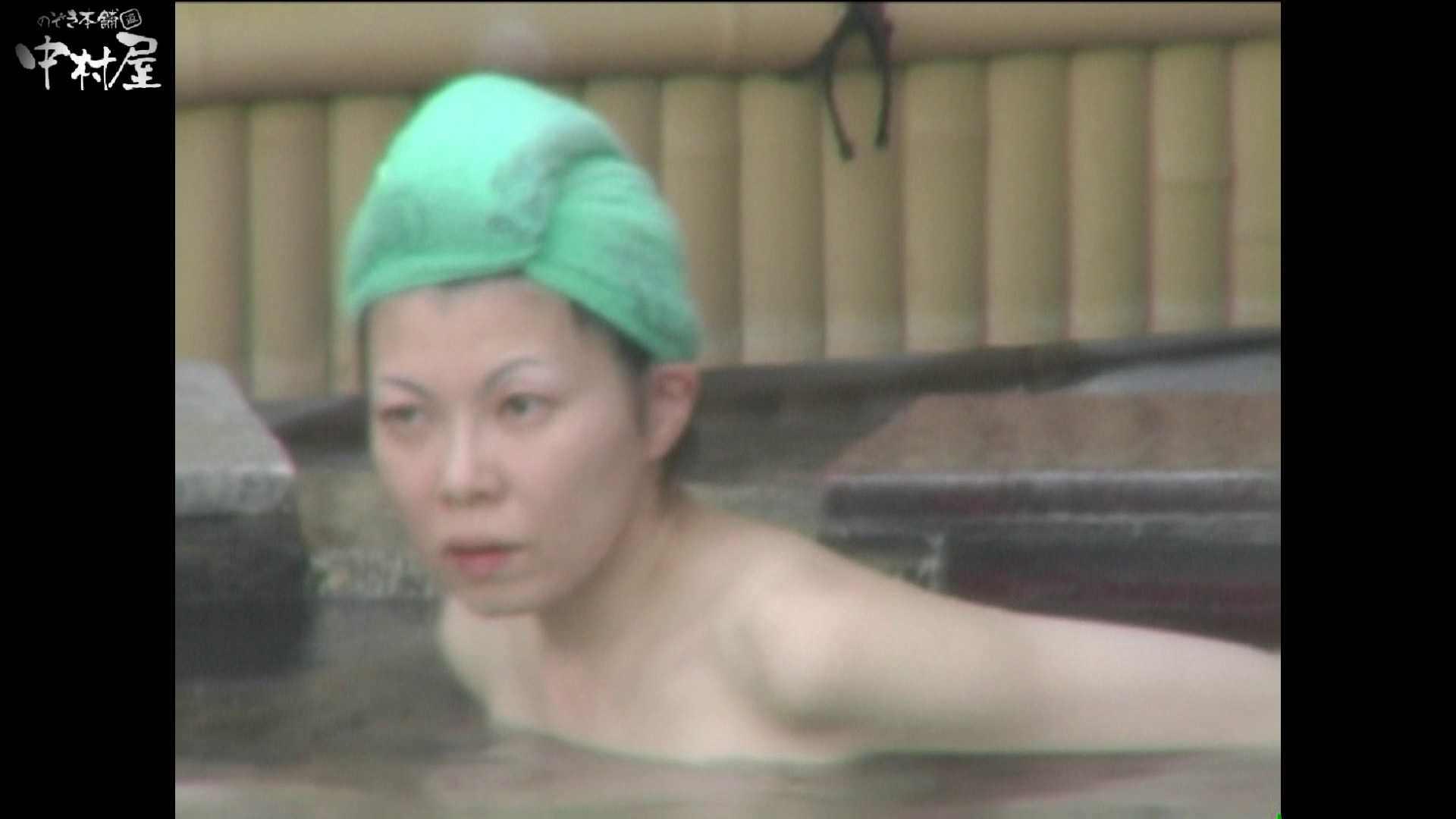 Aquaな露天風呂Vol.981 露天  42Pix 30