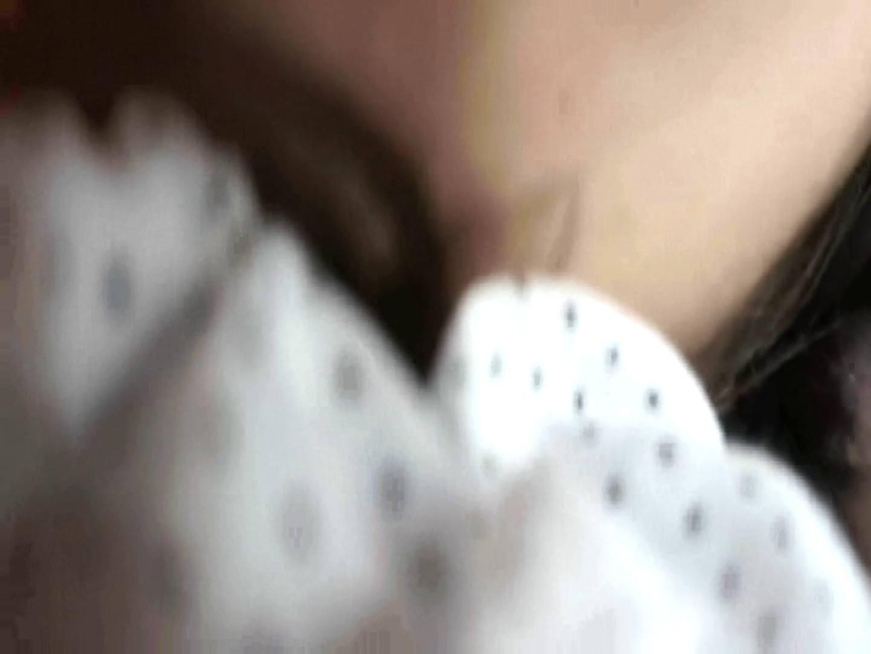 Vol.07 葵に魔法をかけて、じっくり触りました。 OLハメ撮り  83Pix 5