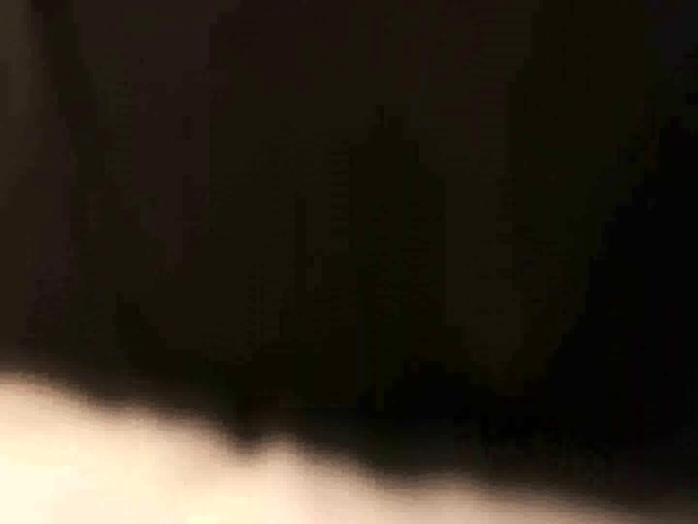 Vol.07 葵に魔法をかけて、じっくり触りました。 OLハメ撮り  83Pix 63