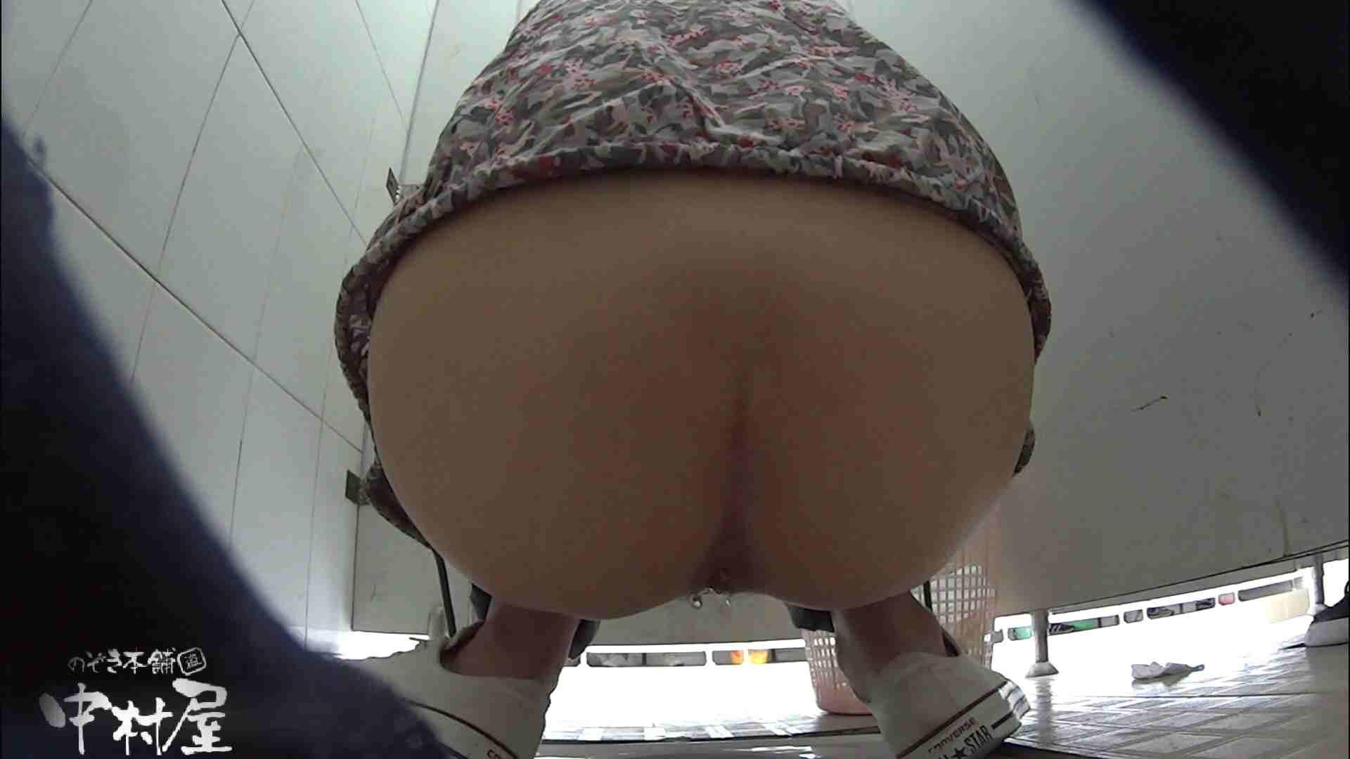 名大学休憩時間の洗面所事情01 盗撮映像  85Pix 49
