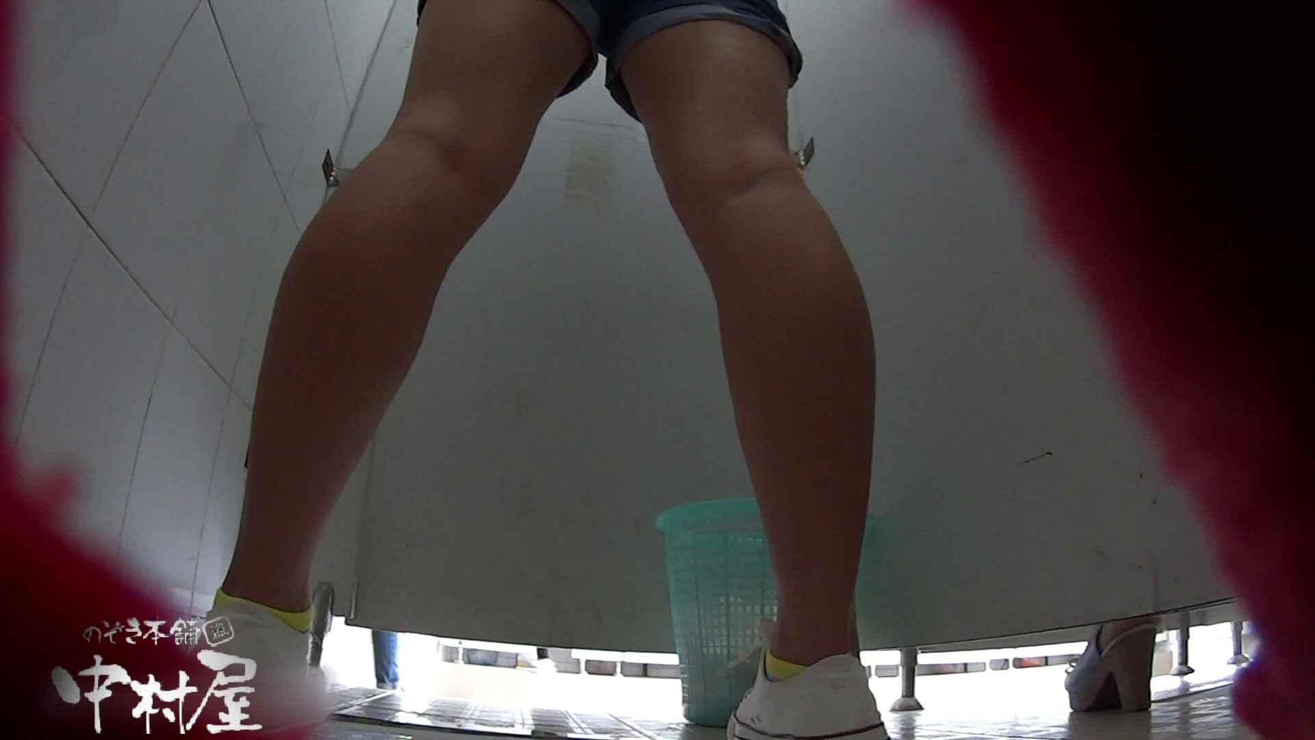 綺麗な桃尻ギャル 大学休憩時間の洗面所事情23 お姉さんハメ撮り  54Pix 48