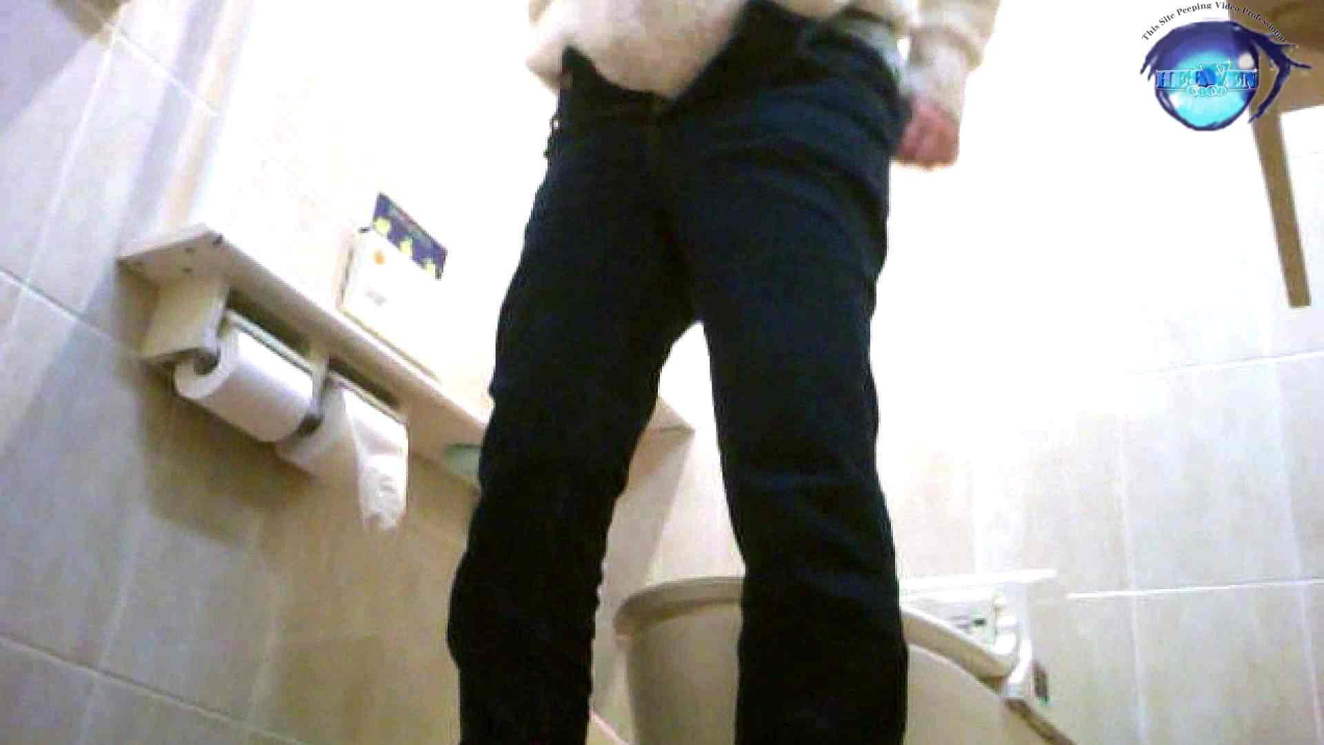 セブん‐イレブん~近くてイ更器~vol.20 洗面所  53Pix 5