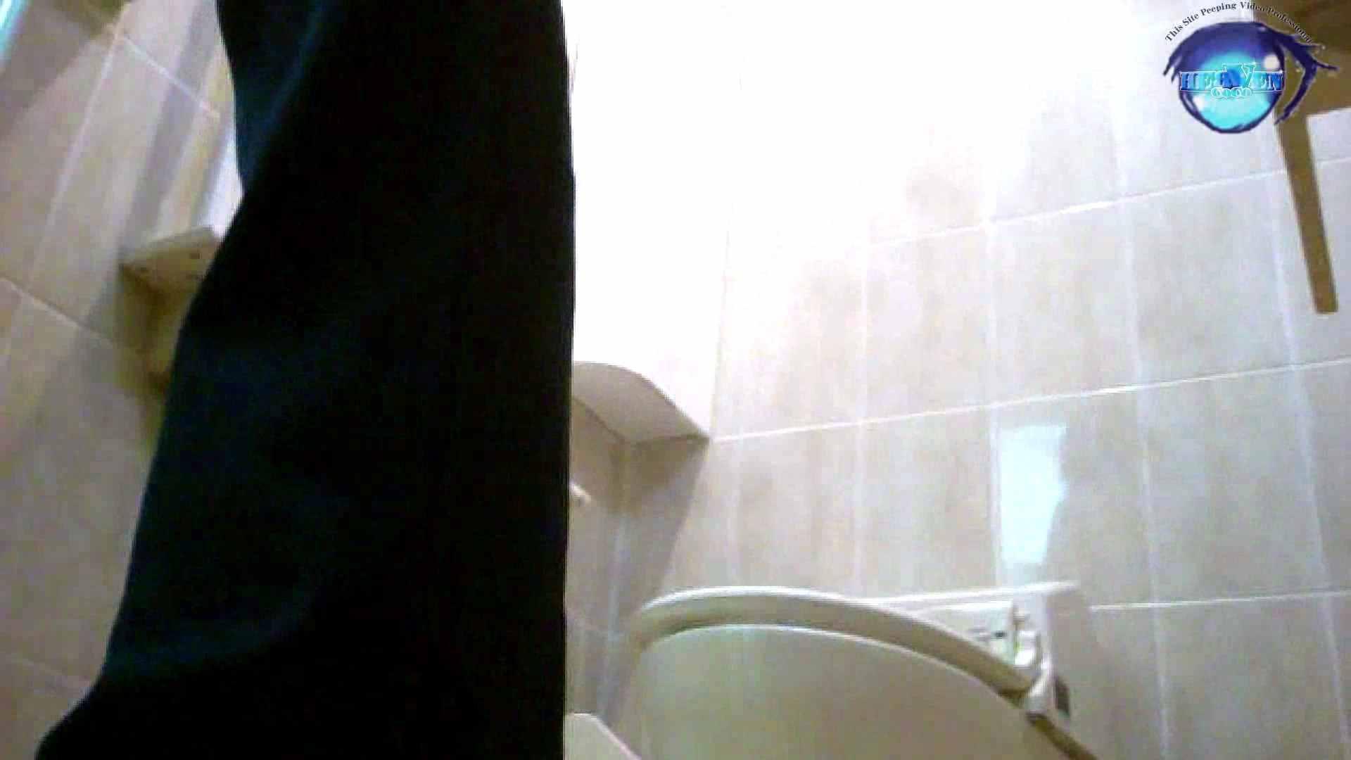 セブん‐イレブん~近くてイ更器~vol.20 洗面所  53Pix 18