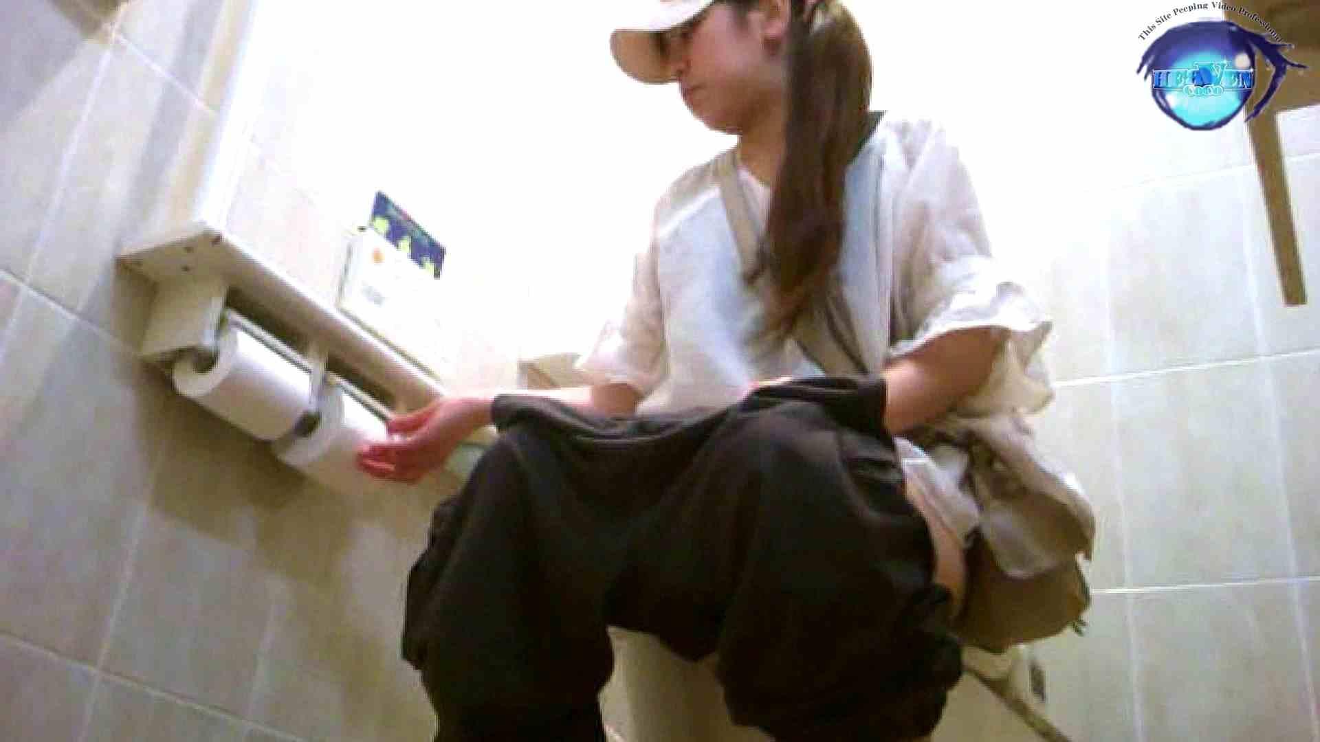 セブん‐イレブん~近くてイ更器~vol.20 洗面所  53Pix 20