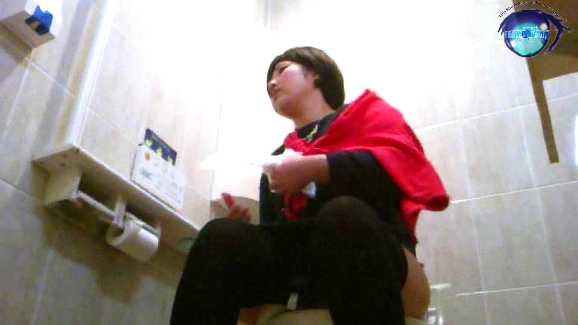セブん‐イレブん~近くてイ更器~vol.22 洗面所  39Pix 18