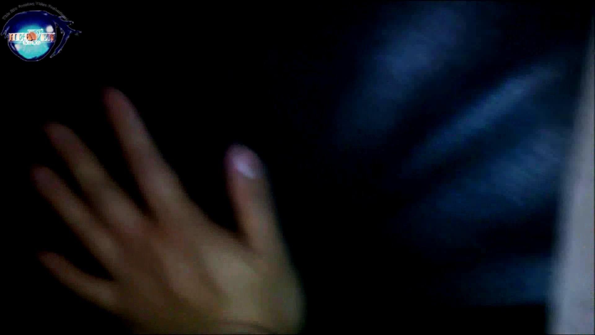 睡魔 シュウライ 第十八話 イタズラ  111Pix 111