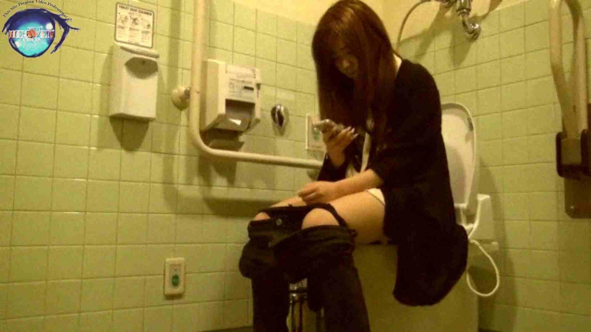 睡魔 シュウライ 第弐六話 トイレ編 イタズラ  82Pix 62