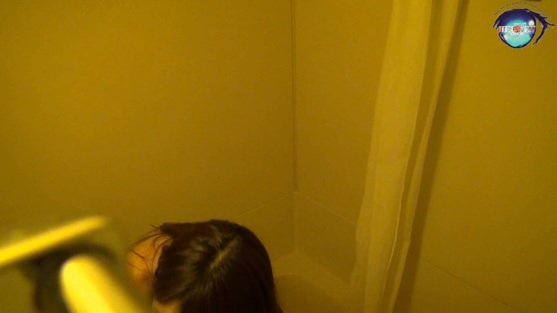 睡魔 シュウライ 第五四話 シャワー  52Pix 28