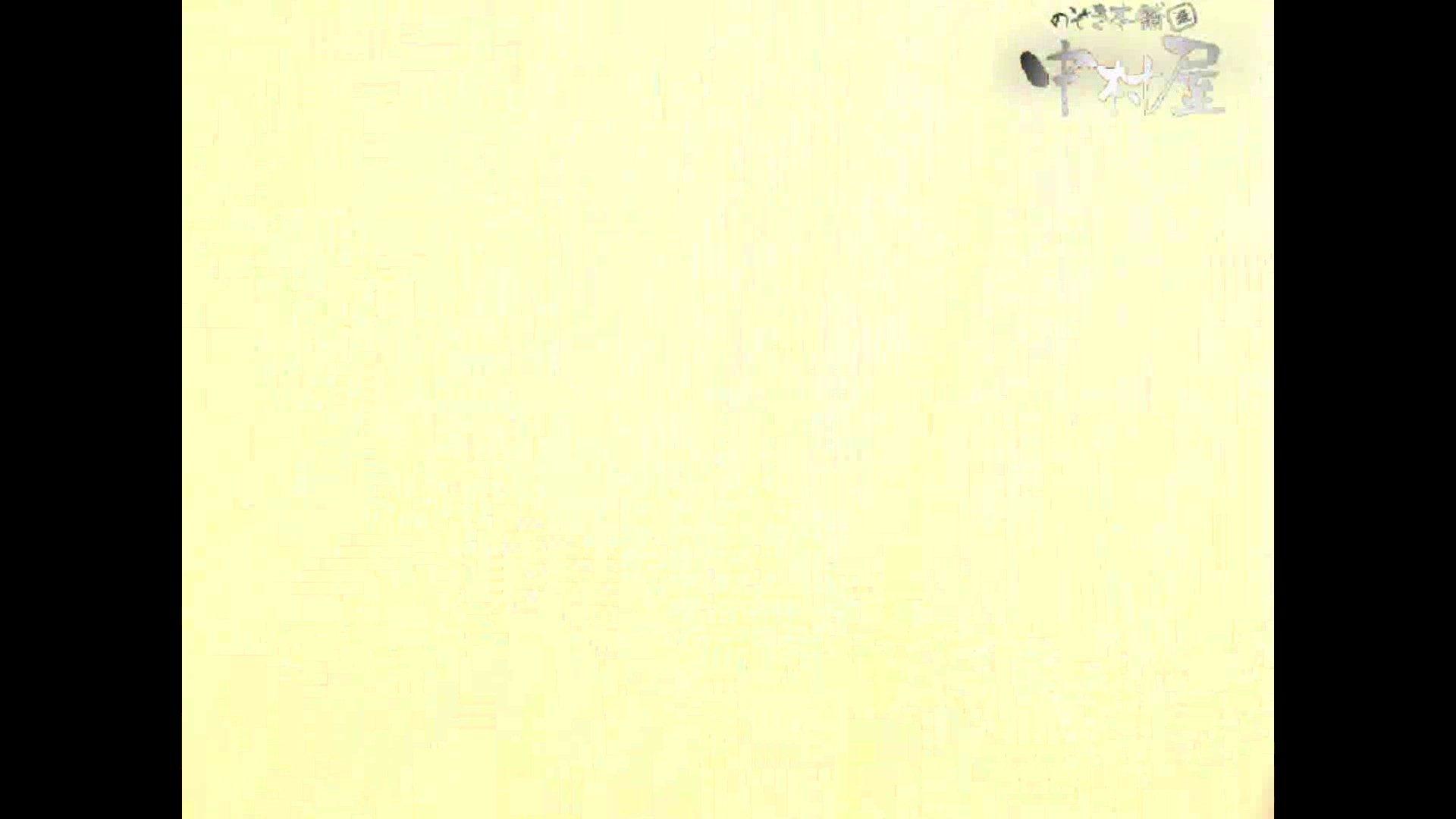 岩手県在住盗撮師盗撮記録vol.05 リアル肛門  113Pix 97