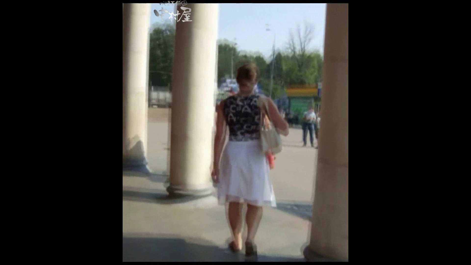 綺麗なモデルさんのスカート捲っちゃおう‼ vol13 OLハメ撮り  45Pix 10