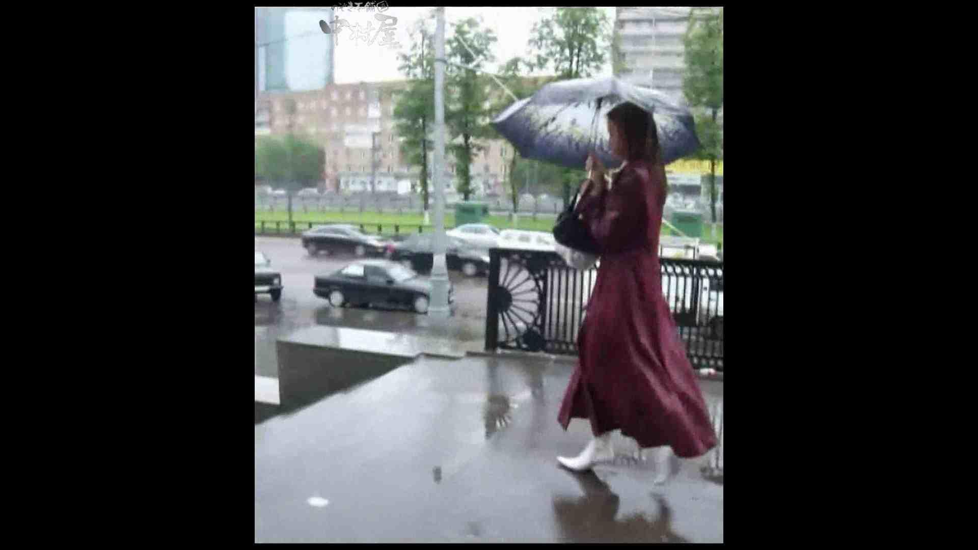 綺麗なモデルさんのスカート捲っちゃおう‼ vol13 OLハメ撮り  45Pix 25