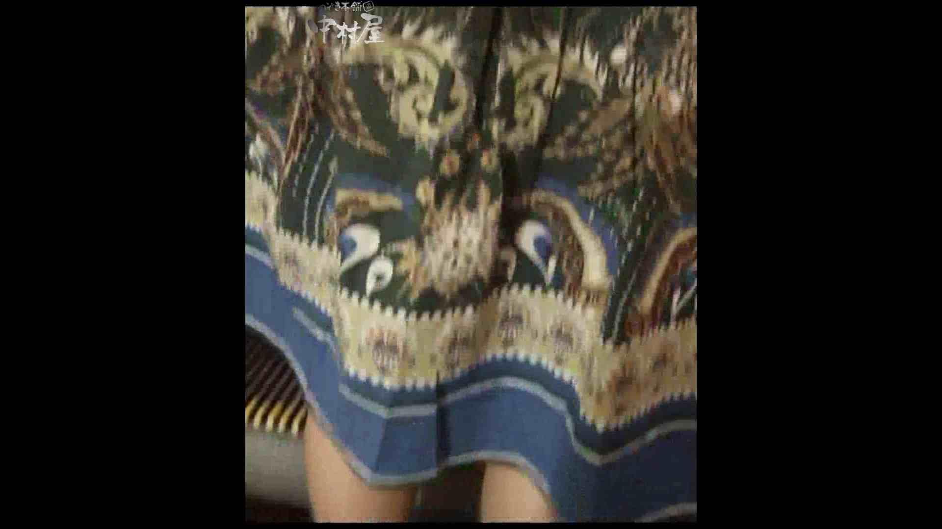 綺麗なモデルさんのスカート捲っちゃおう‼ vol13 OLハメ撮り  45Pix 28
