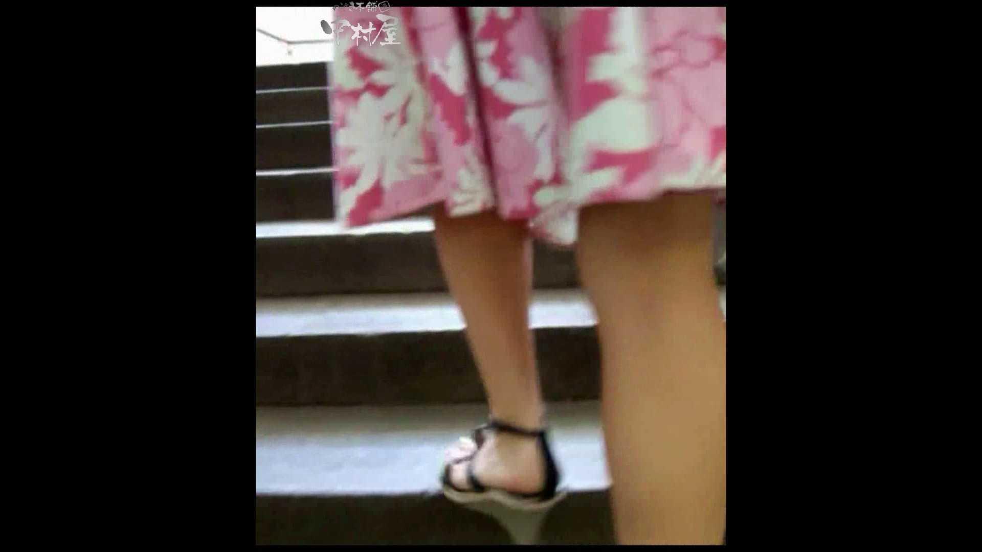 綺麗なモデルさんのスカート捲っちゃおう‼ vol13 OLハメ撮り  45Pix 40