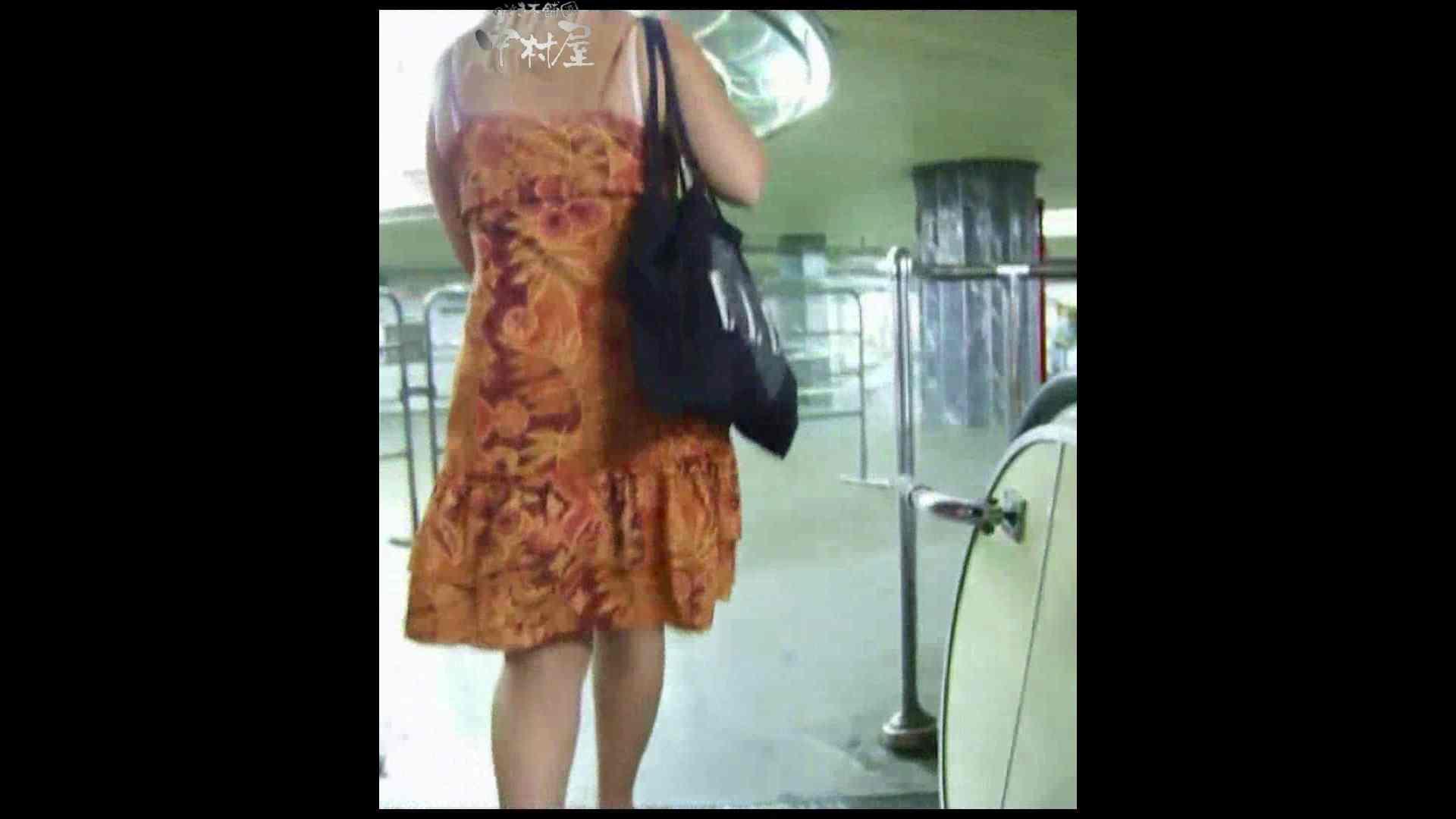 綺麗なモデルさんのスカート捲っちゃおう‼ vol13 OLハメ撮り  45Pix 45