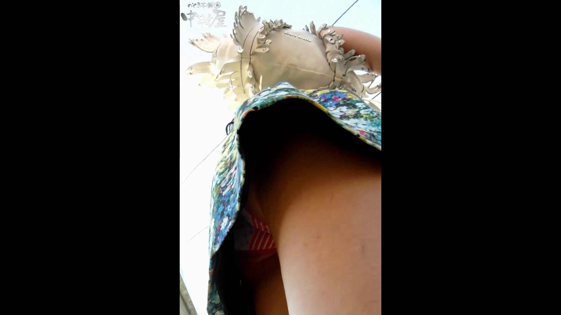綺麗なモデルさんのスカート捲っちゃおう‼ vol16 OLハメ撮り  25Pix 1
