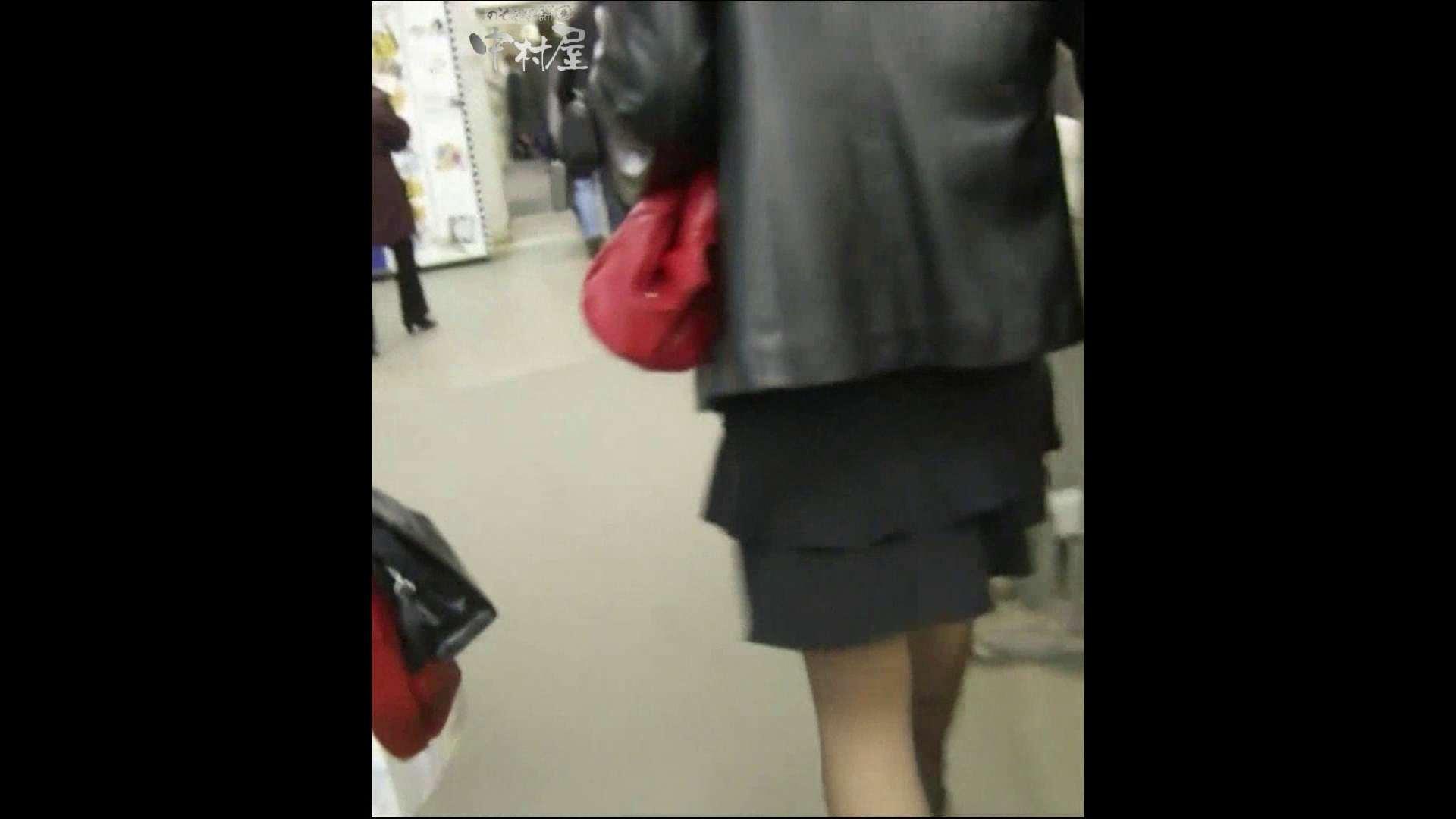 綺麗なモデルさんのスカート捲っちゃおう‼ vol16 OLハメ撮り  25Pix 22