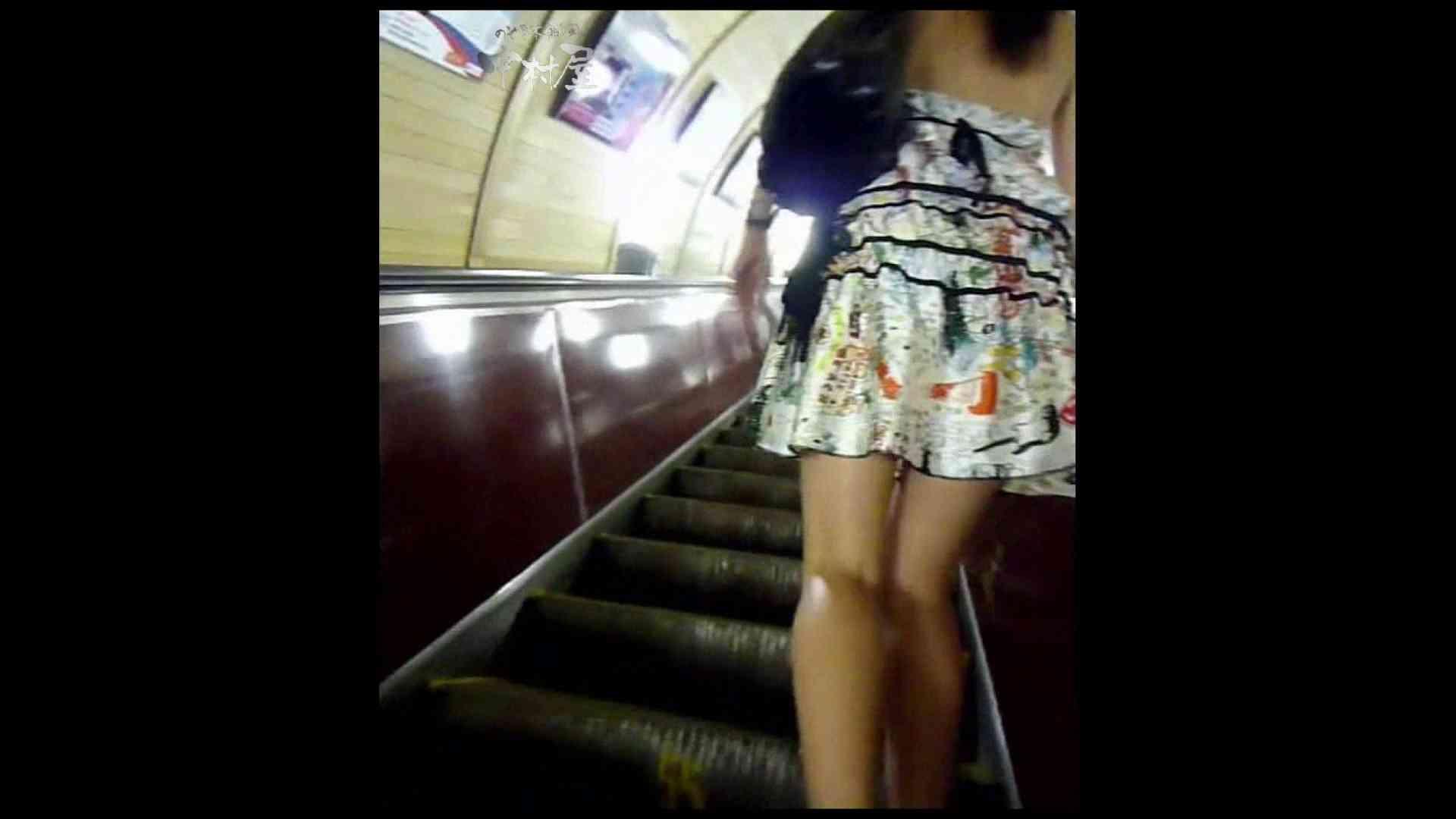綺麗なモデルさんのスカート捲っちゃおう‼ vol30 お姉さんハメ撮り  109Pix 21
