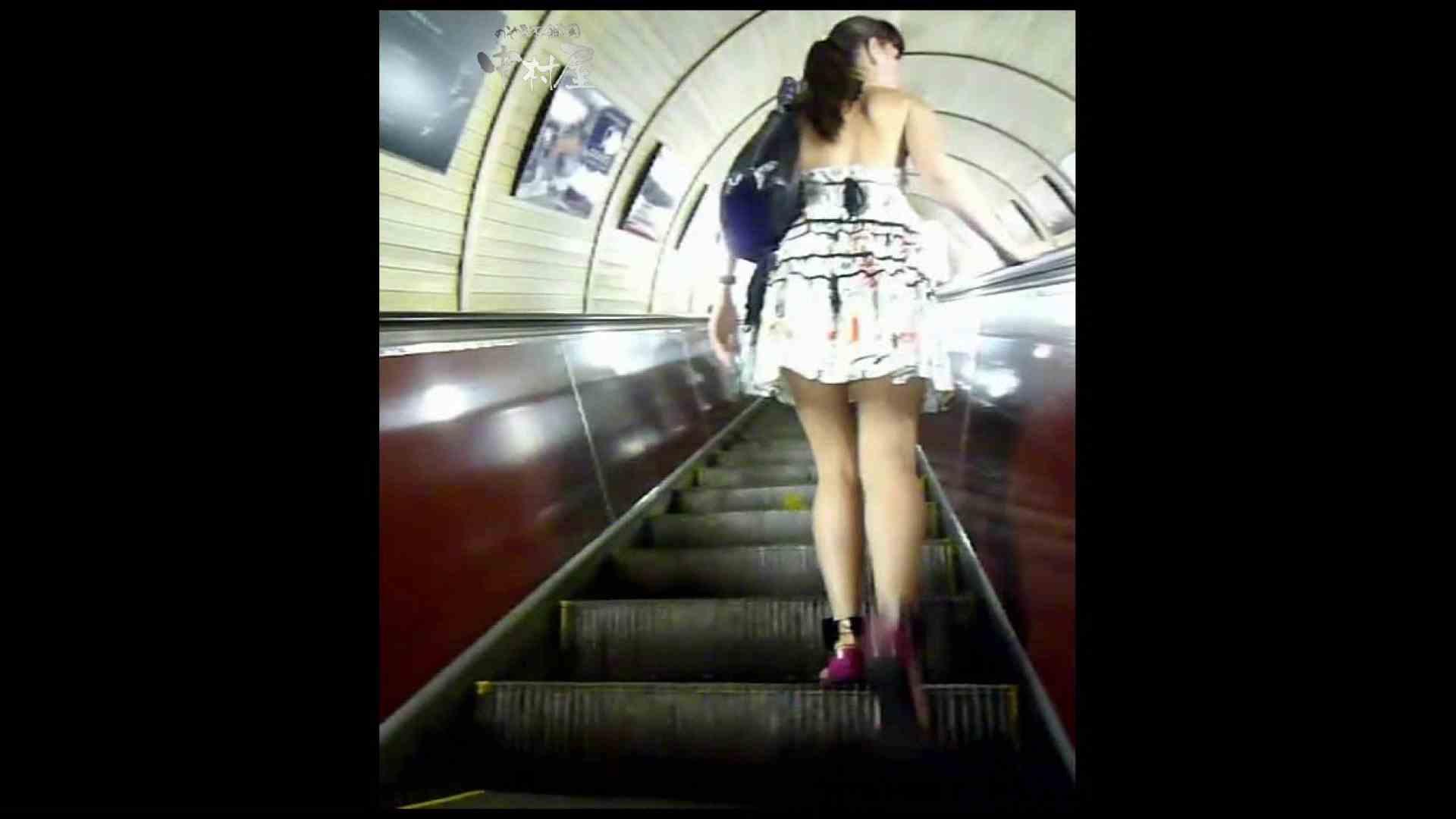 綺麗なモデルさんのスカート捲っちゃおう‼ vol30 お姉さんハメ撮り  109Pix 22