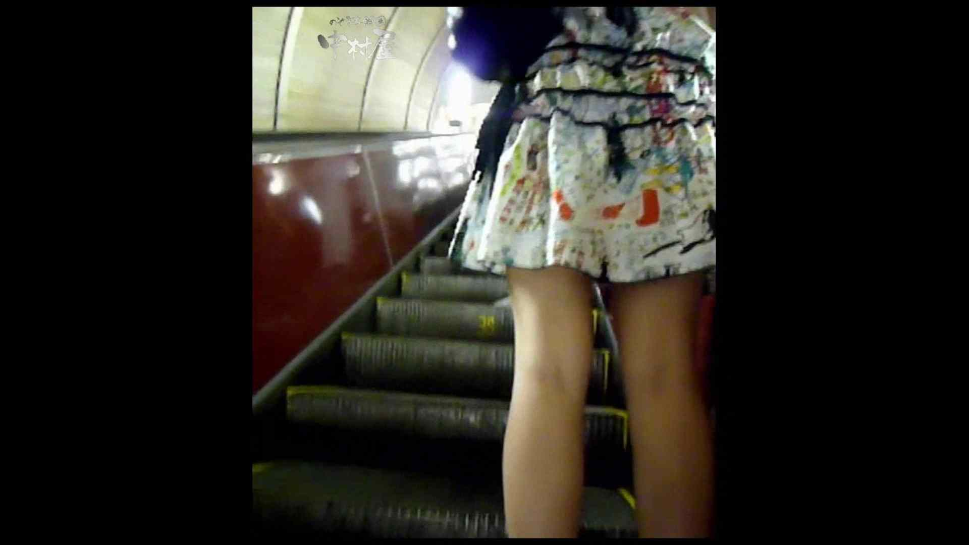 綺麗なモデルさんのスカート捲っちゃおう‼ vol30 お姉さんハメ撮り  109Pix 24