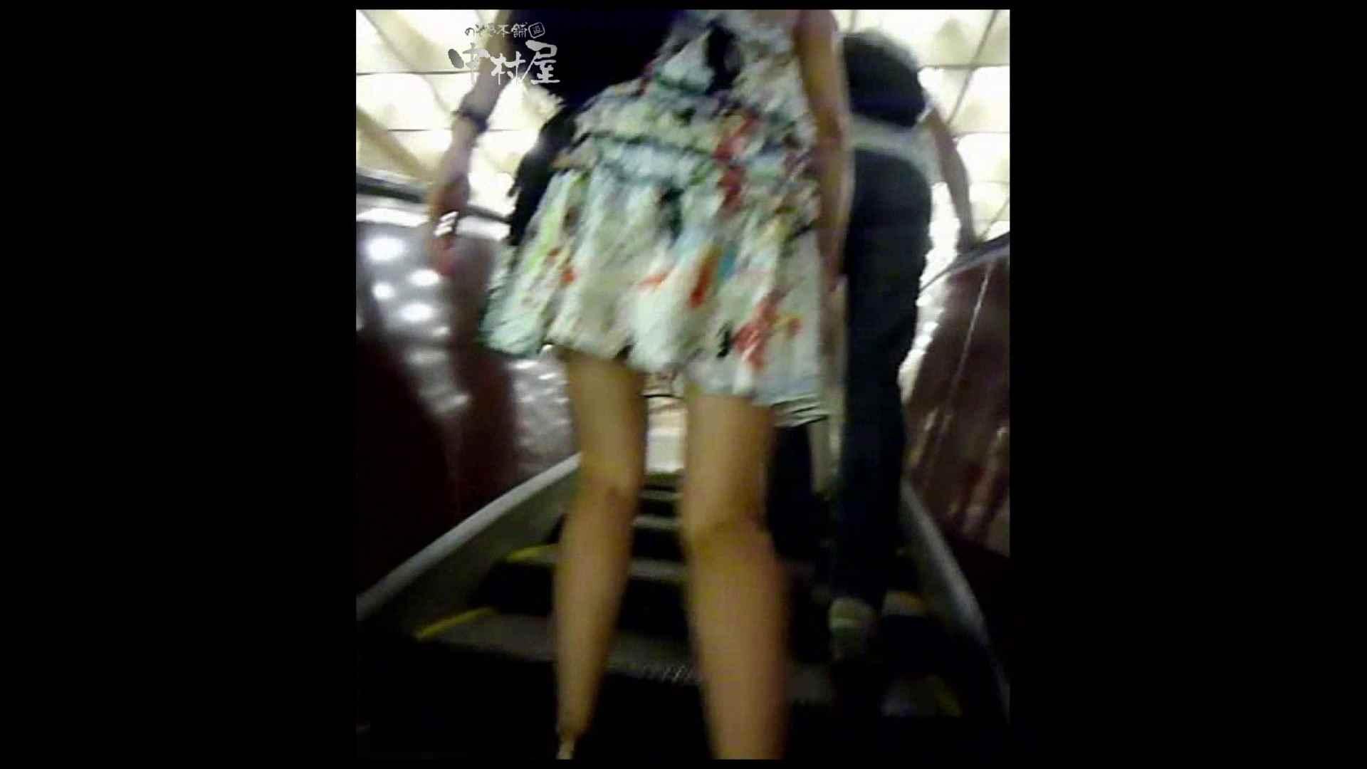 綺麗なモデルさんのスカート捲っちゃおう‼ vol30 お姉さんハメ撮り  109Pix 26