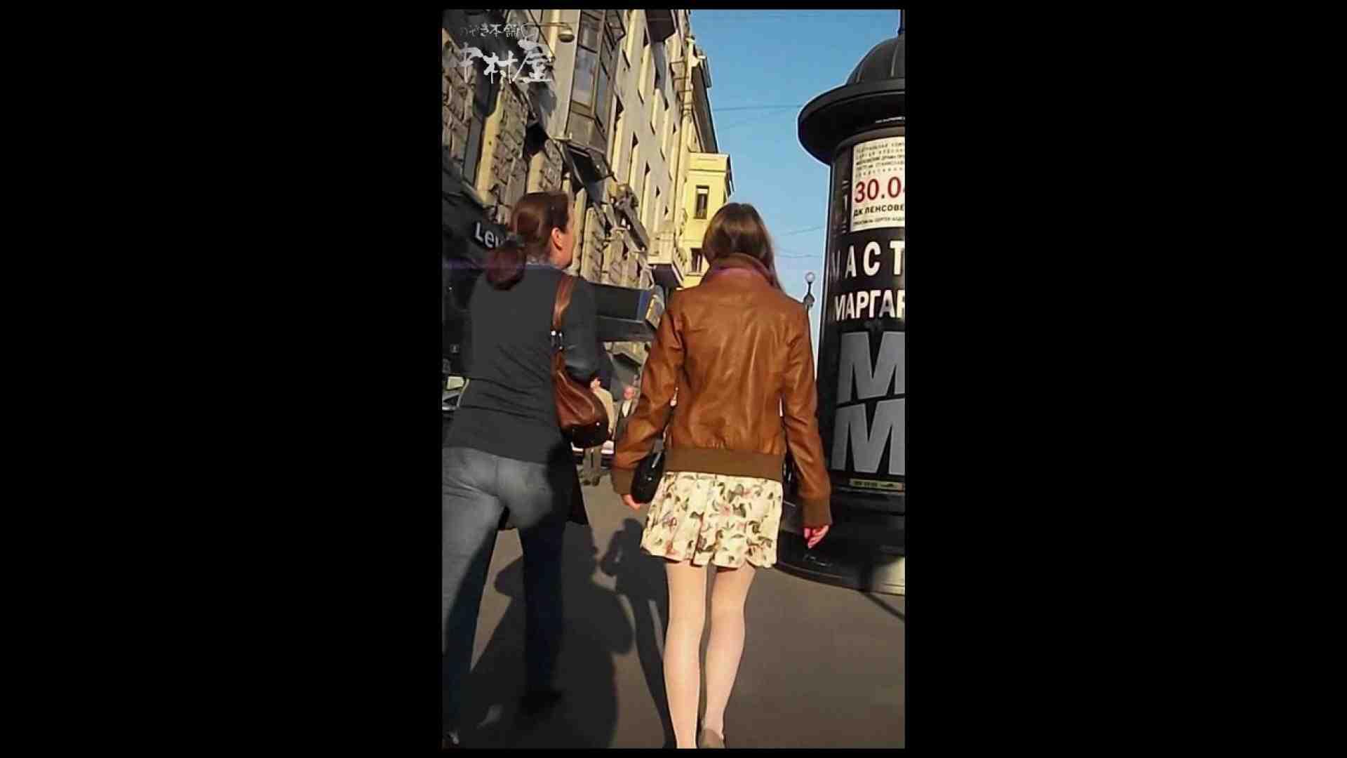綺麗なモデルさんのスカート捲っちゃおう‼ vol30 お姉さんハメ撮り  109Pix 41