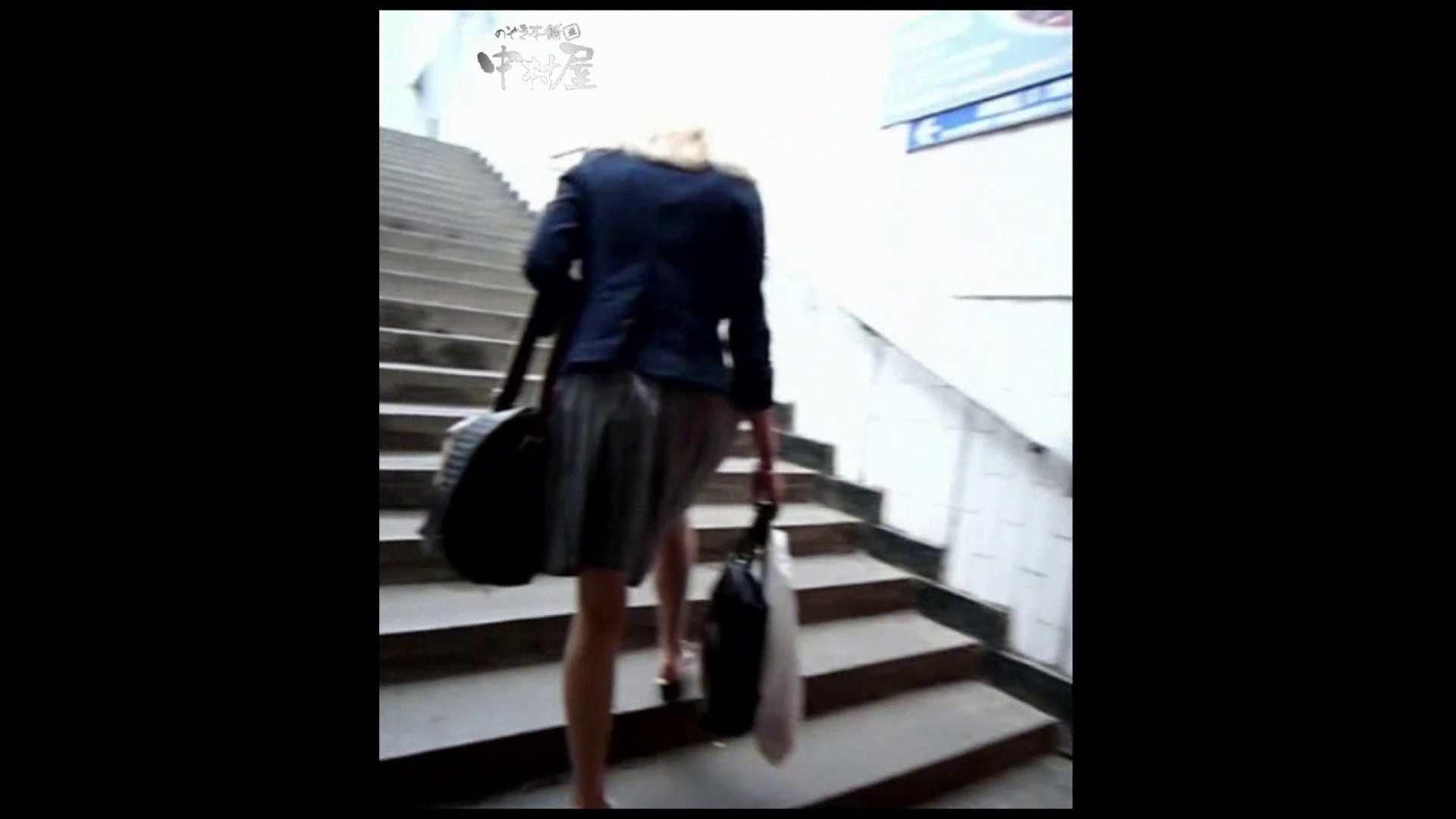綺麗なモデルさんのスカート捲っちゃおう‼ vol30 お姉さんハメ撮り  109Pix 50