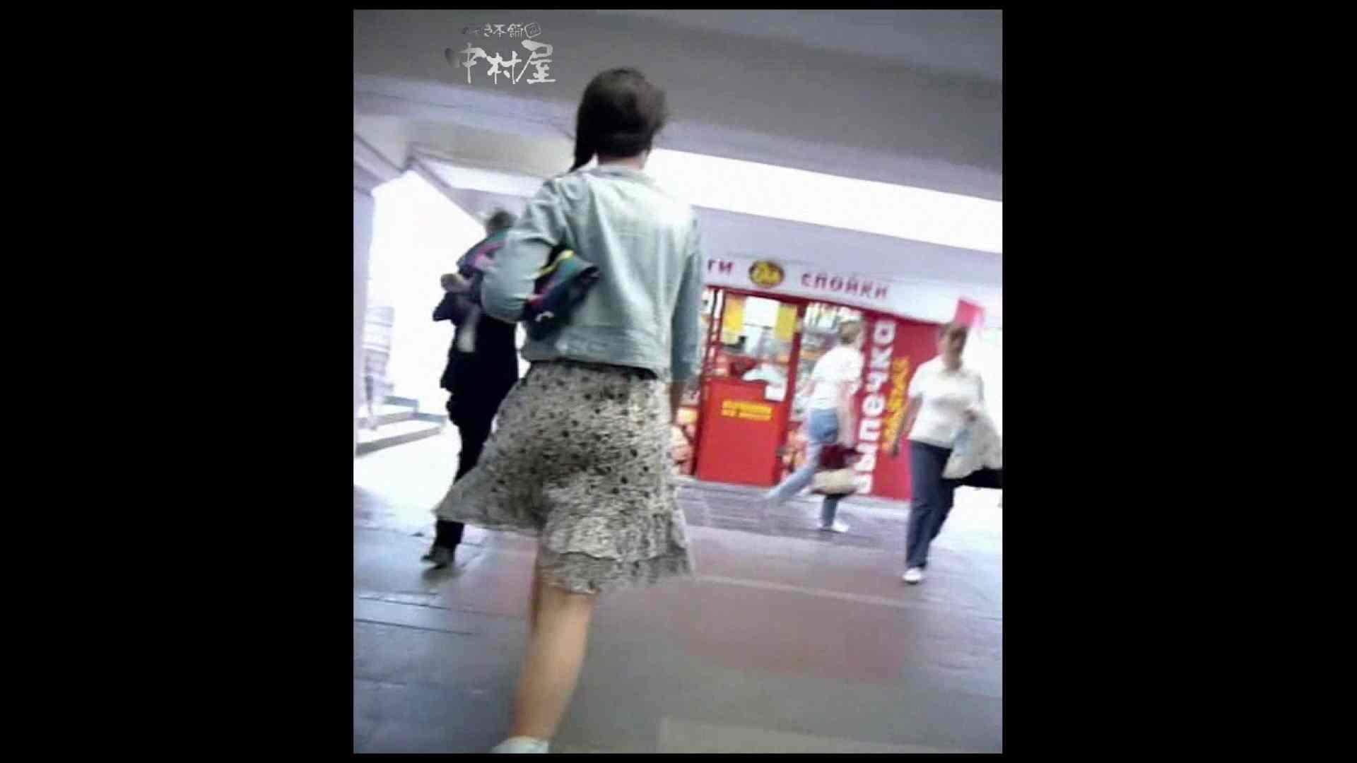 綺麗なモデルさんのスカート捲っちゃおう‼ vol30 お姉さんハメ撮り  109Pix 54