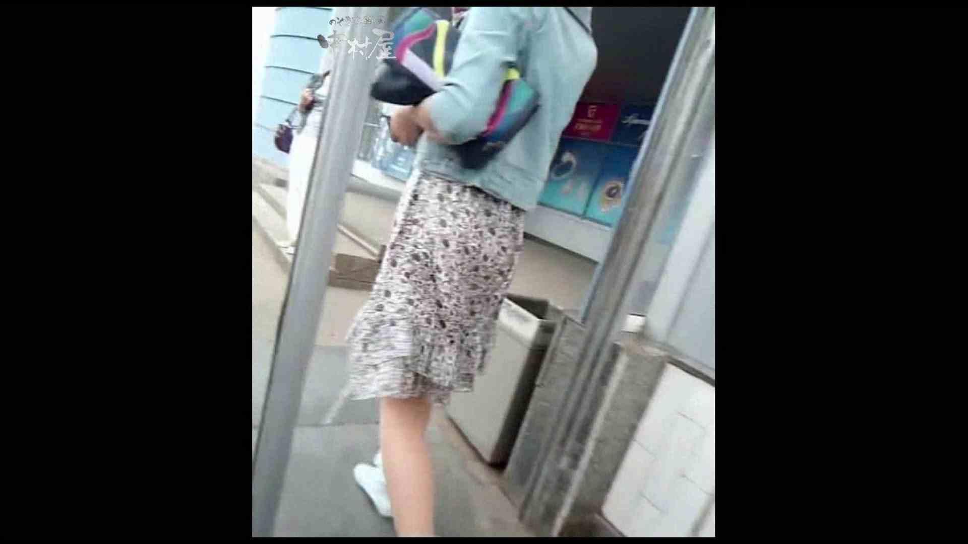 綺麗なモデルさんのスカート捲っちゃおう‼ vol30 お姉さんハメ撮り  109Pix 55