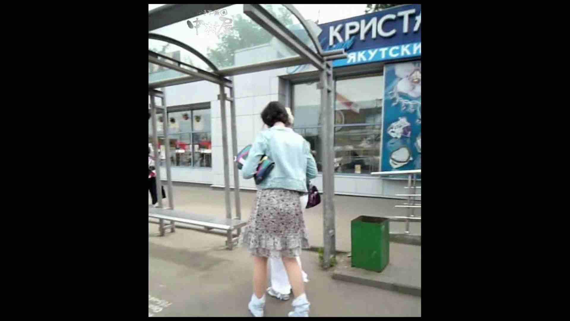 綺麗なモデルさんのスカート捲っちゃおう‼ vol30 お姉さんハメ撮り  109Pix 57