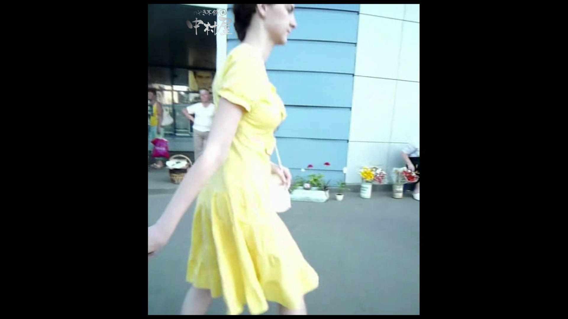 綺麗なモデルさんのスカート捲っちゃおう‼ vol30 お姉さんハメ撮り  109Pix 62