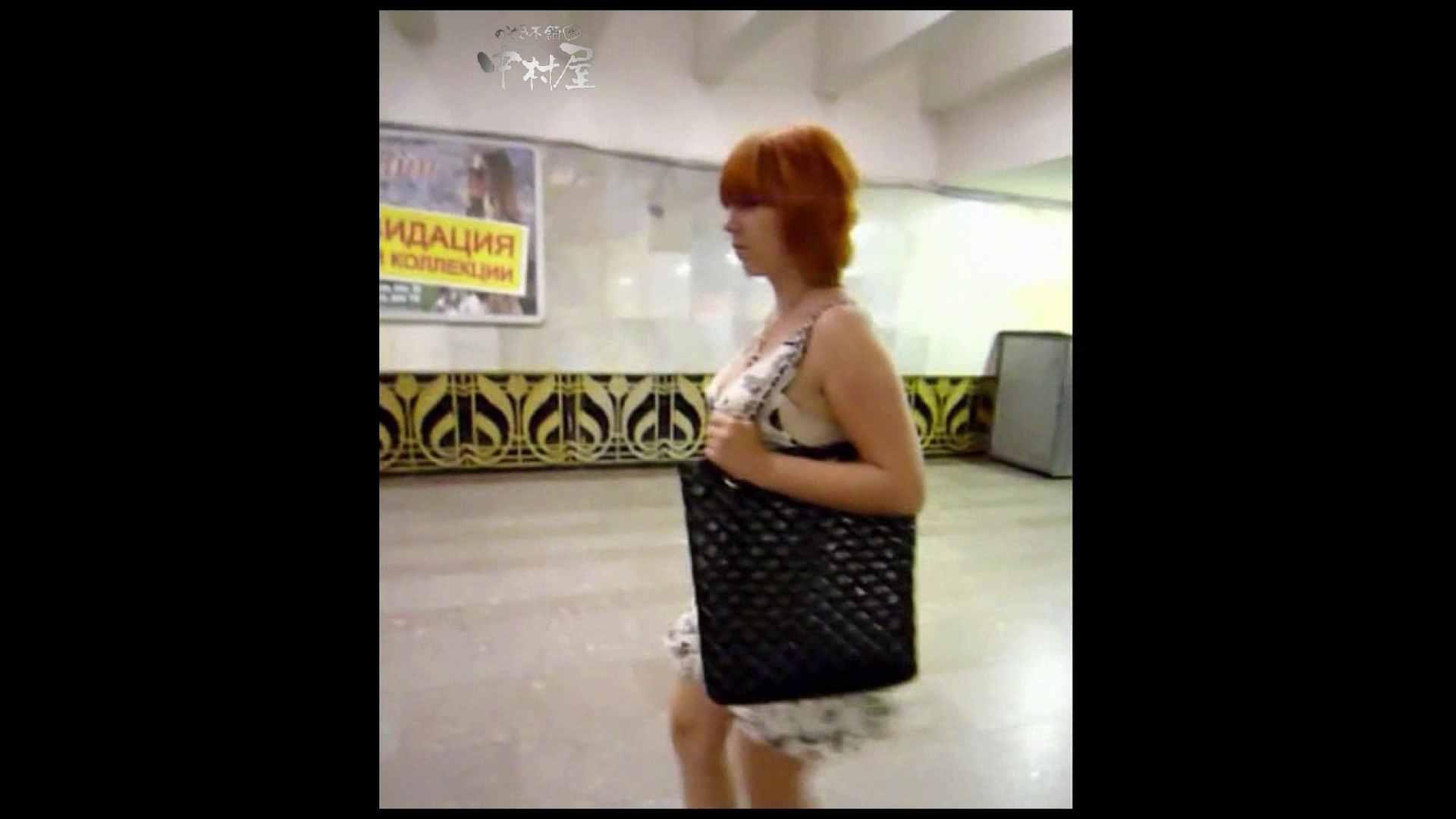 綺麗なモデルさんのスカート捲っちゃおう‼ vol30 お姉さんハメ撮り  109Pix 72