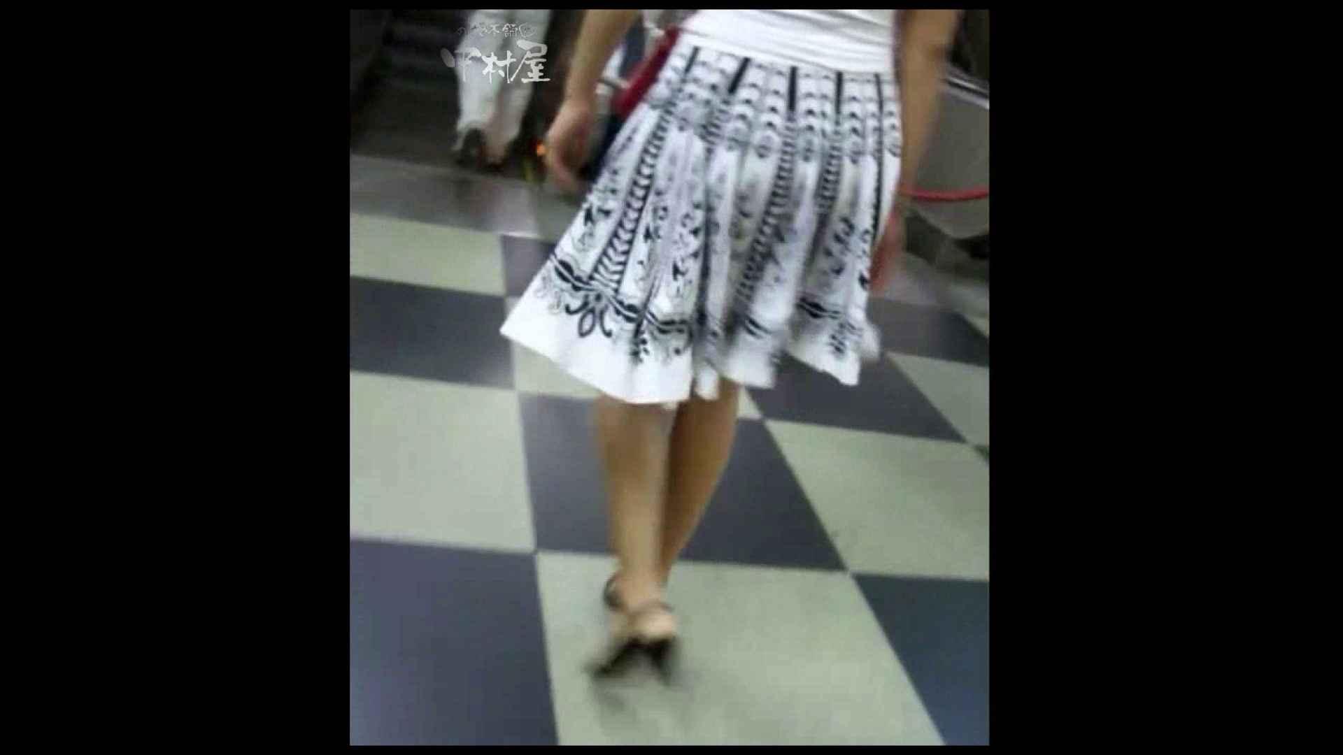 綺麗なモデルさんのスカート捲っちゃおう‼ vol30 お姉さんハメ撮り  109Pix 89