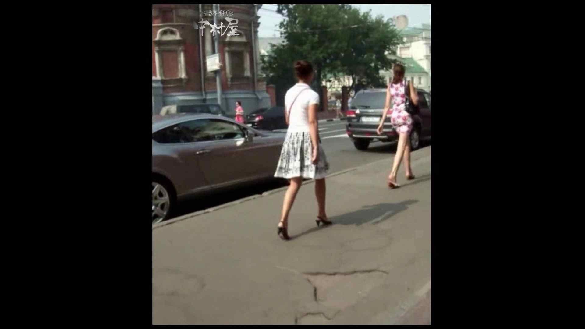 綺麗なモデルさんのスカート捲っちゃおう‼ vol30 お姉さんハメ撮り  109Pix 99
