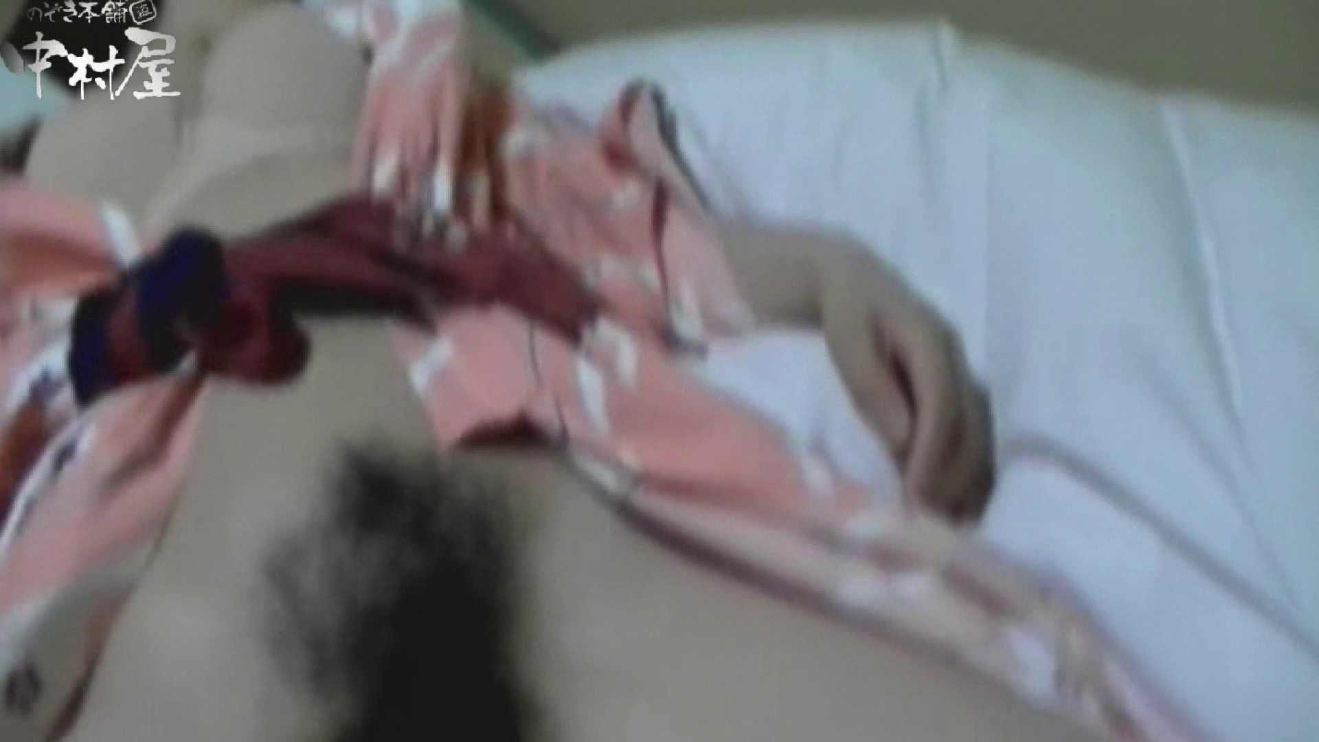 ネムリ姫 vol.05 浴衣  48Pix 20