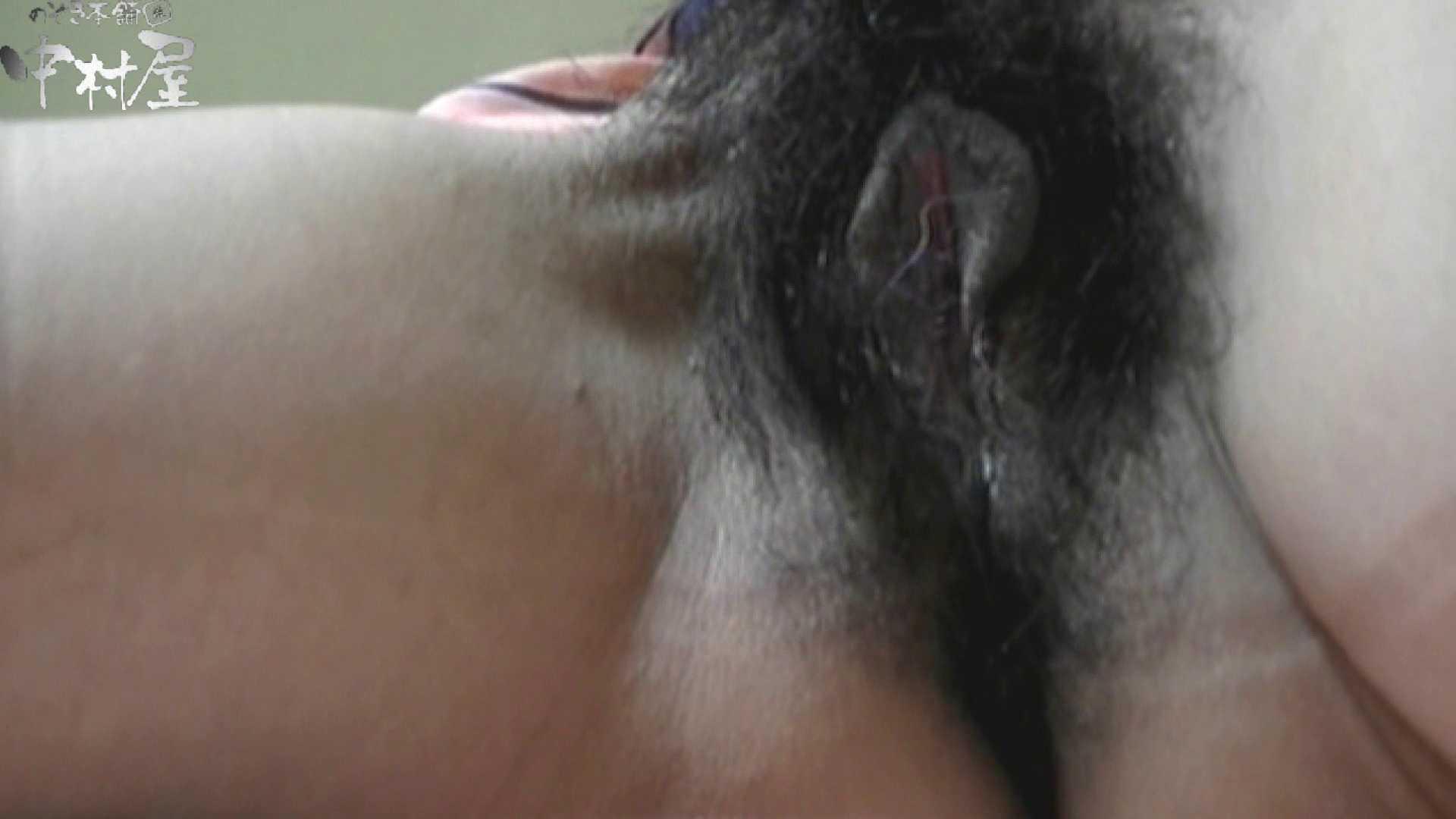 ネムリ姫 vol.05 浴衣  48Pix 25