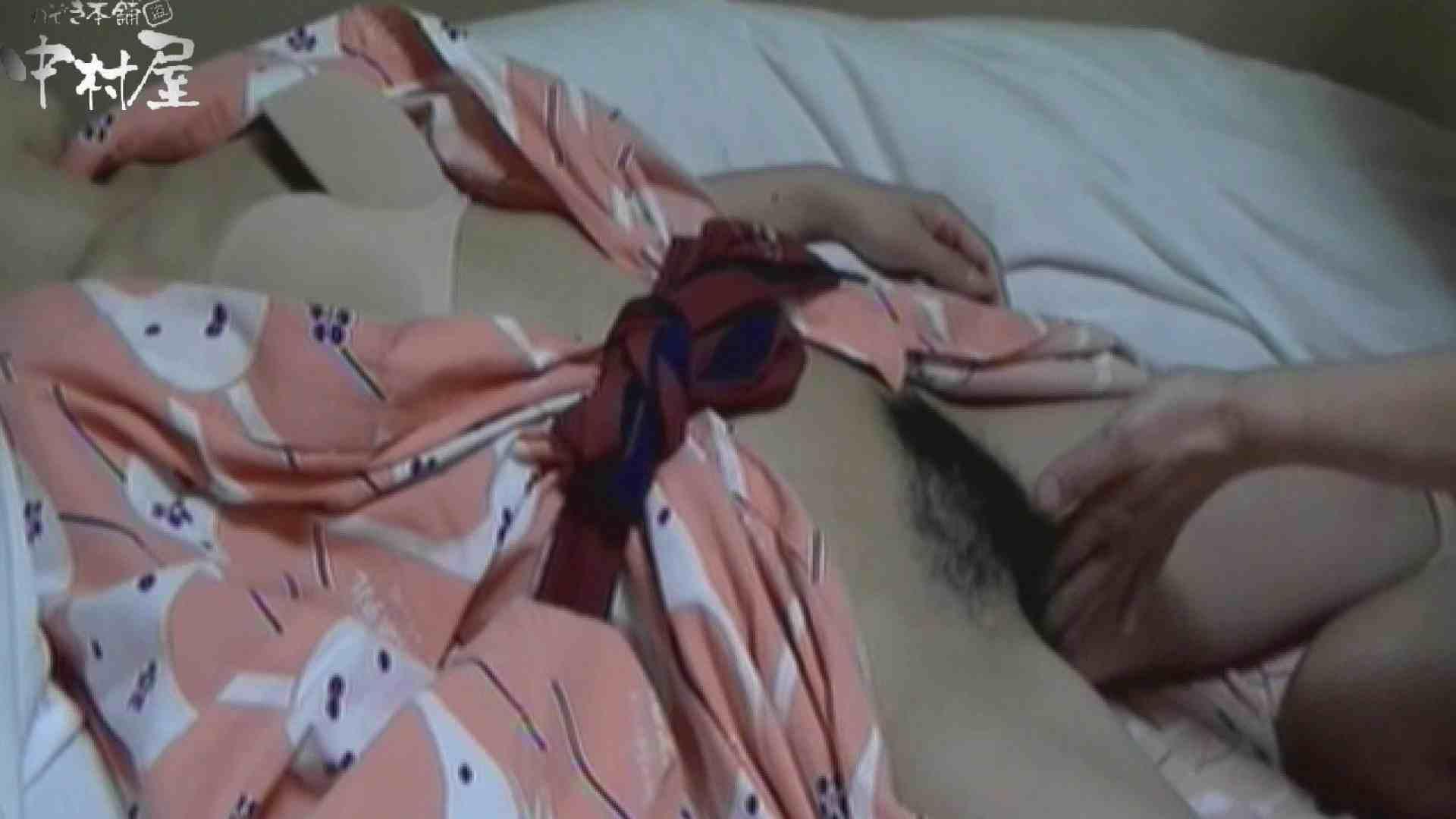 ネムリ姫 vol.05 浴衣  48Pix 46