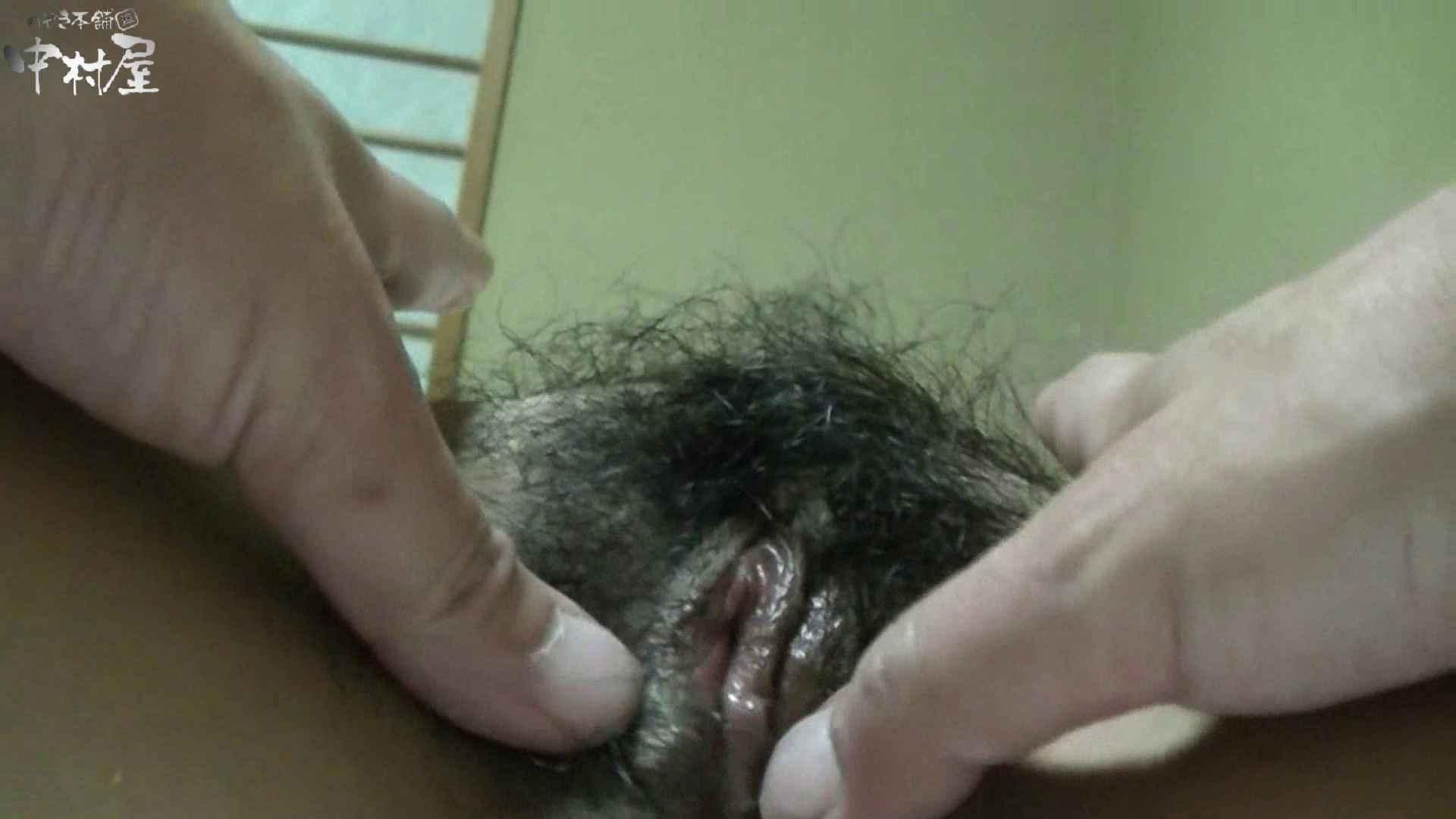 ネムリ姫 vol.32 浴衣  72Pix 9
