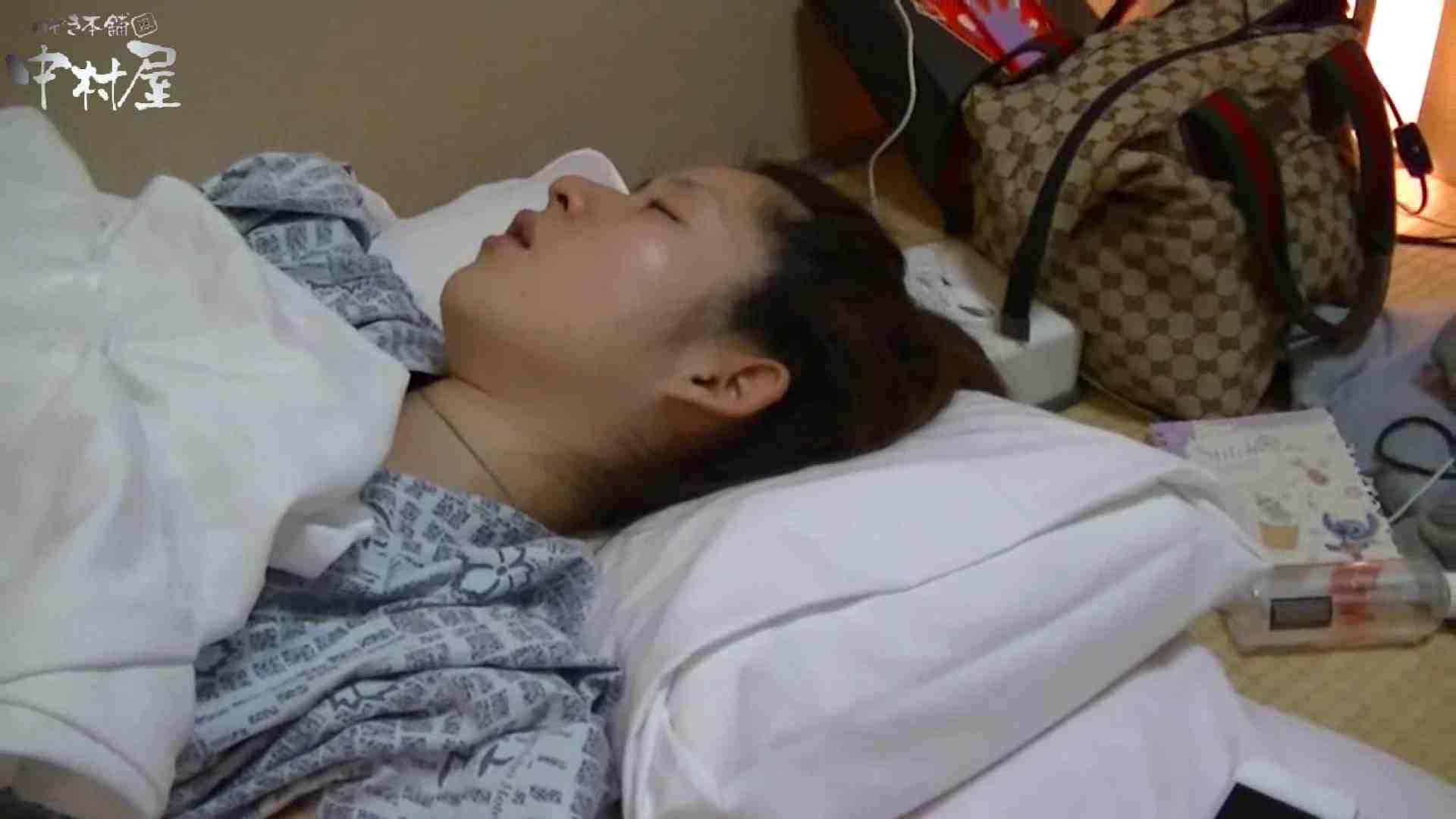 ネムリ姫 vol.67 前編 OLハメ撮り  24Pix 8