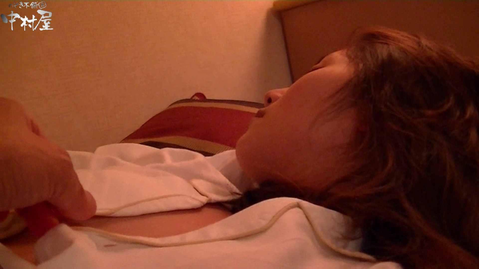 ネムリ姫 vol.73中編 乳首  86Pix 10