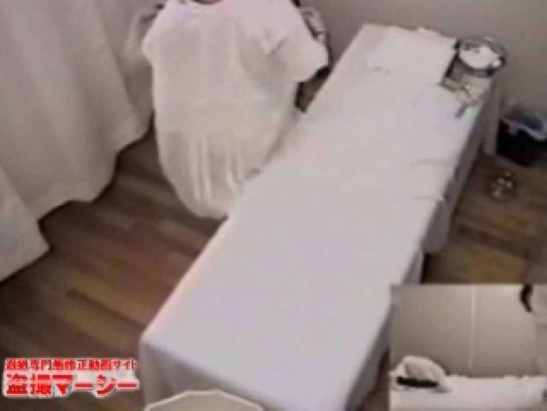 針灸院盗撮 テープ② マンコ  55Pix 38