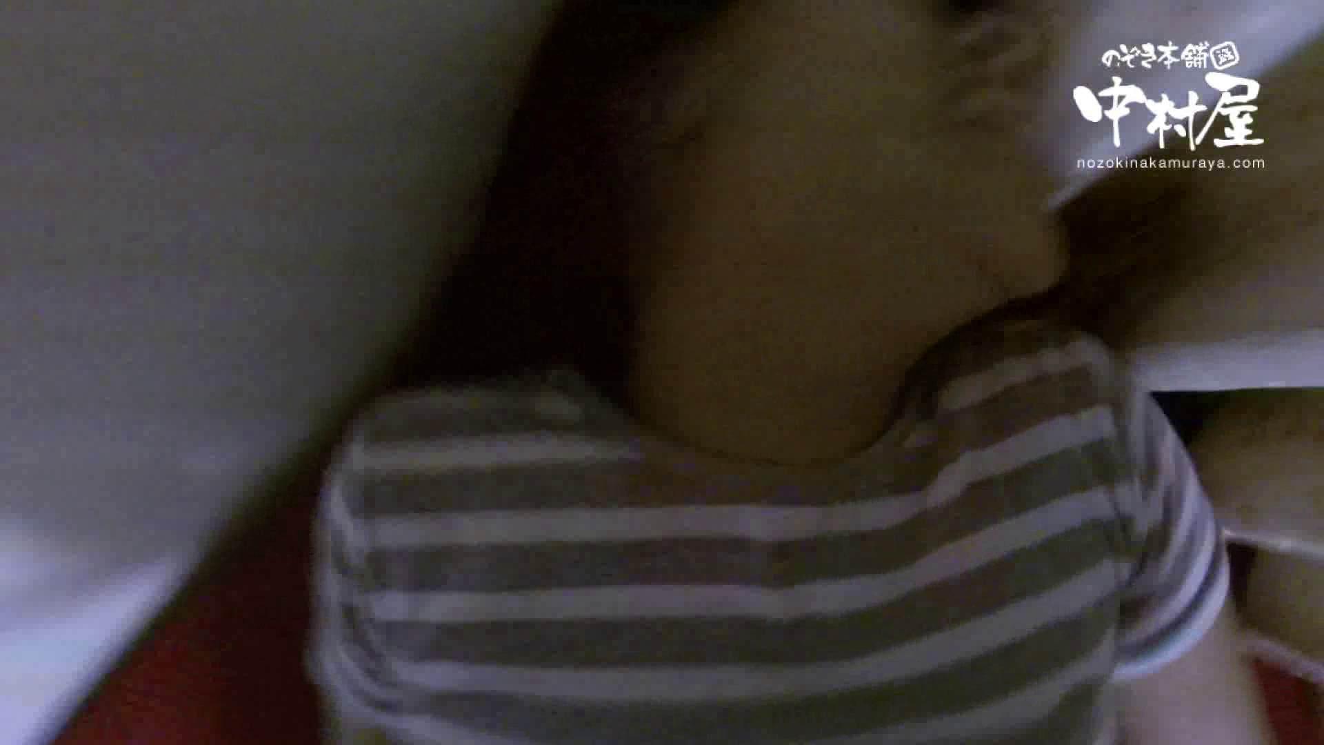 鬼畜 vol.05 誰にも言うなよ! はぃ… 後編 鬼畜  109Pix 4