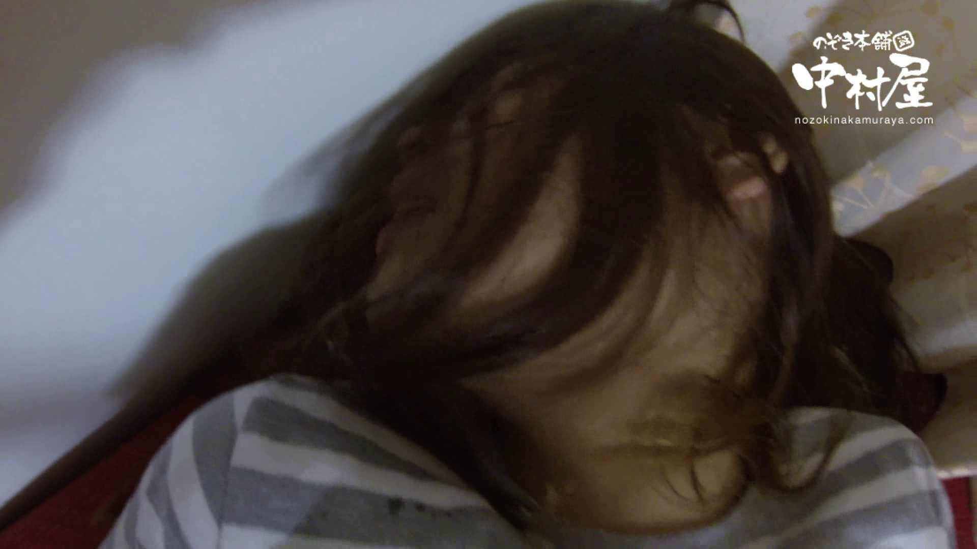 鬼畜 vol.05 誰にも言うなよ! はぃ… 後編 鬼畜  109Pix 11