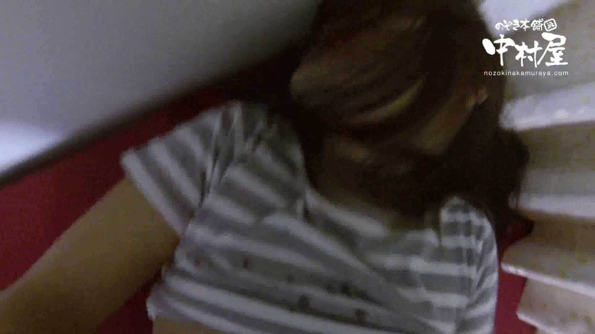 鬼畜 vol.05 誰にも言うなよ! はぃ… 後編 鬼畜  109Pix 96
