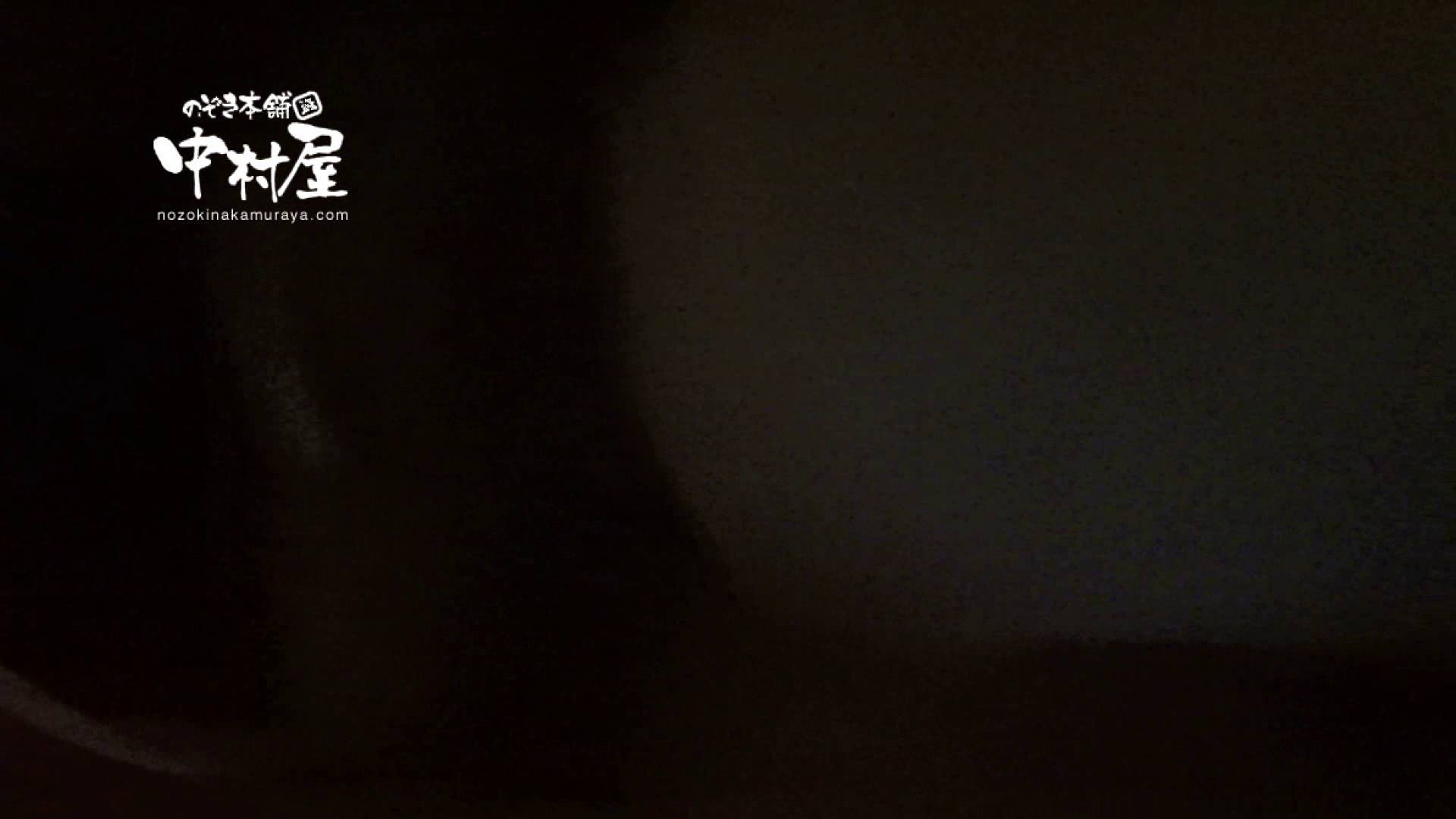 鬼畜 vol.08 極悪!妊娠覚悟の中出し! 後編 鬼畜  47Pix 2