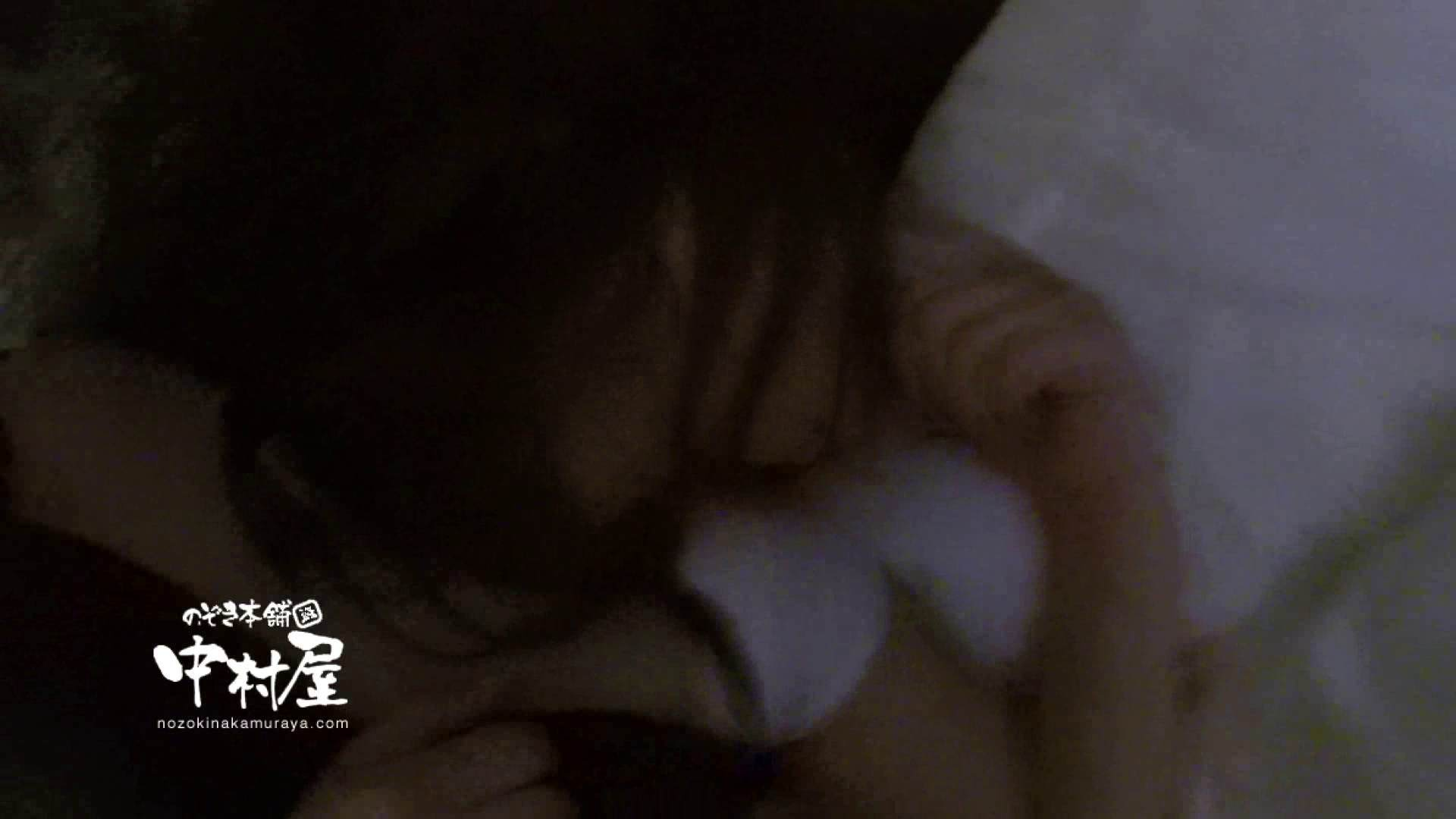 鬼畜 vol.08 極悪!妊娠覚悟の中出し! 後編 鬼畜  47Pix 35