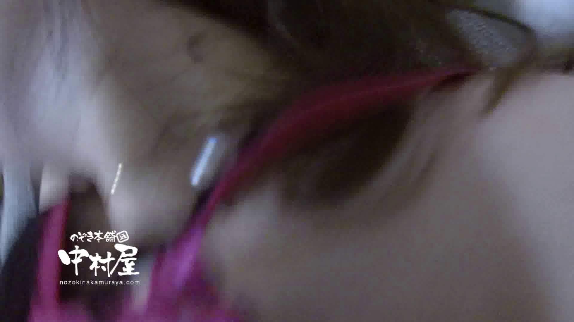 鬼畜 vol.12 剥ぎ取ったら色白でゴウモウだった 後編 OLハメ撮り  21Pix 1