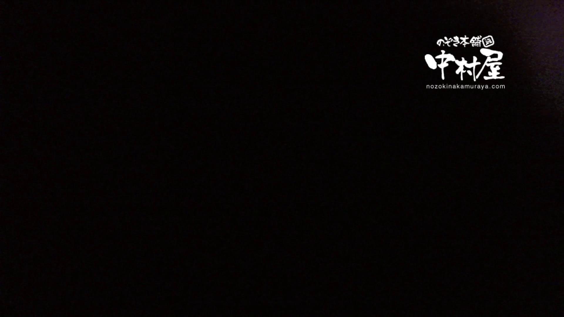 鬼畜 vol.12 剥ぎ取ったら色白でゴウモウだった 後編 OLハメ撮り  21Pix 19