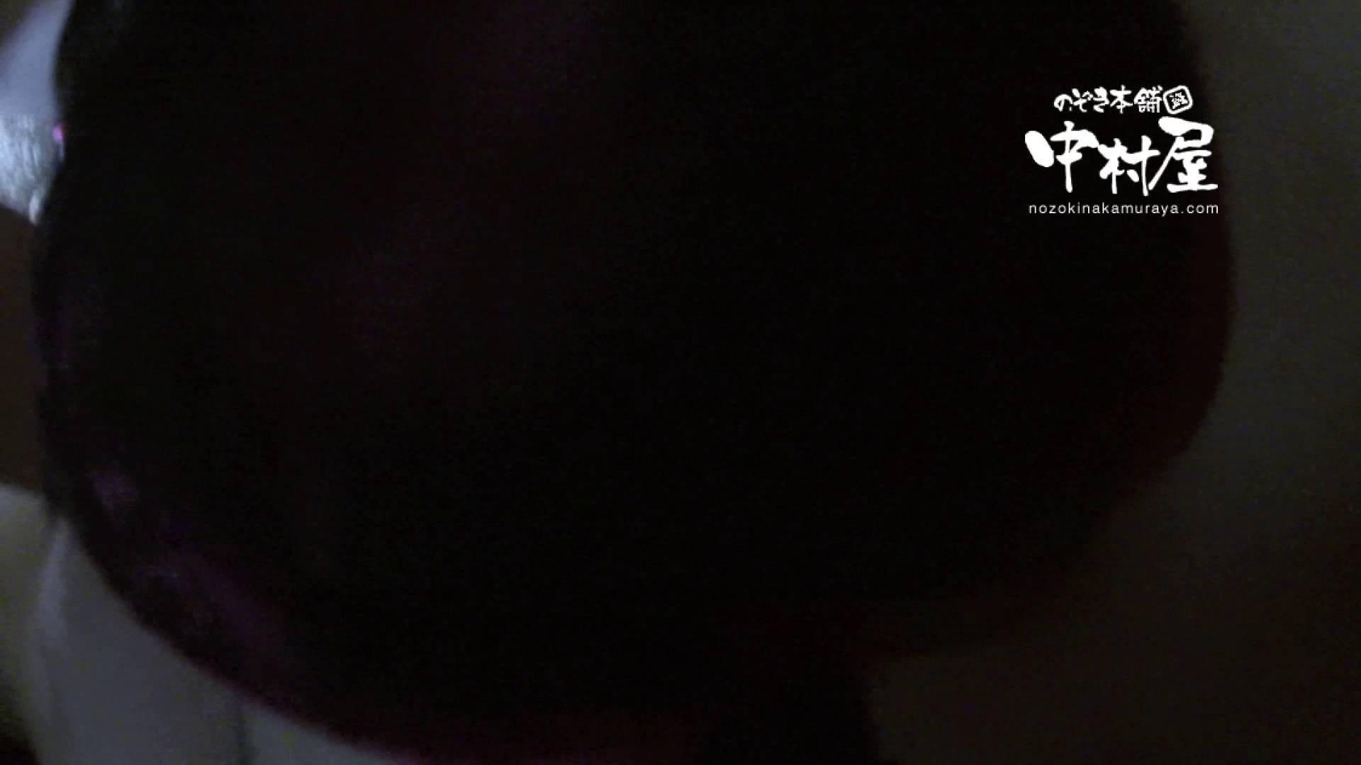 鬼畜 vol.12 剥ぎ取ったら色白でゴウモウだった 後編 OLハメ撮り  21Pix 20